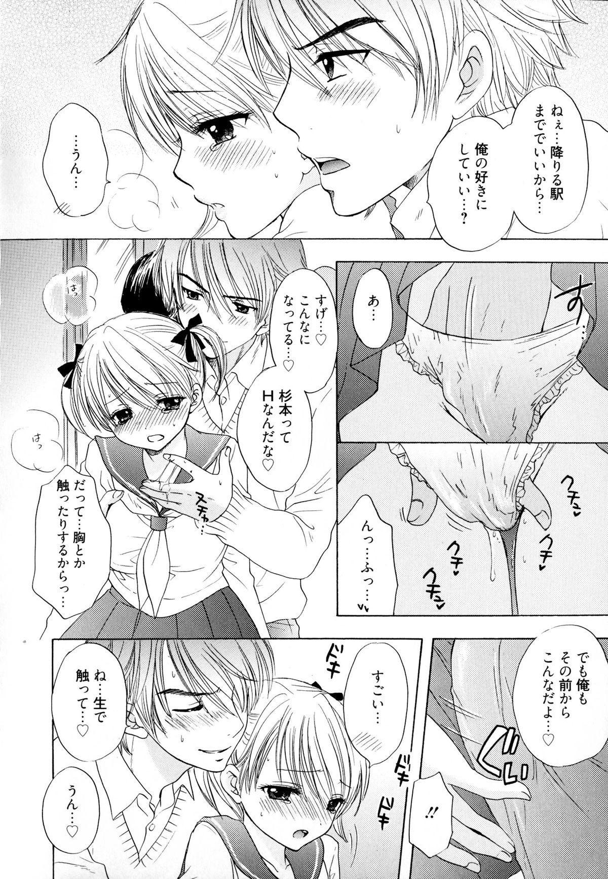 The Great Escape 4 Shokai Genteiban 65