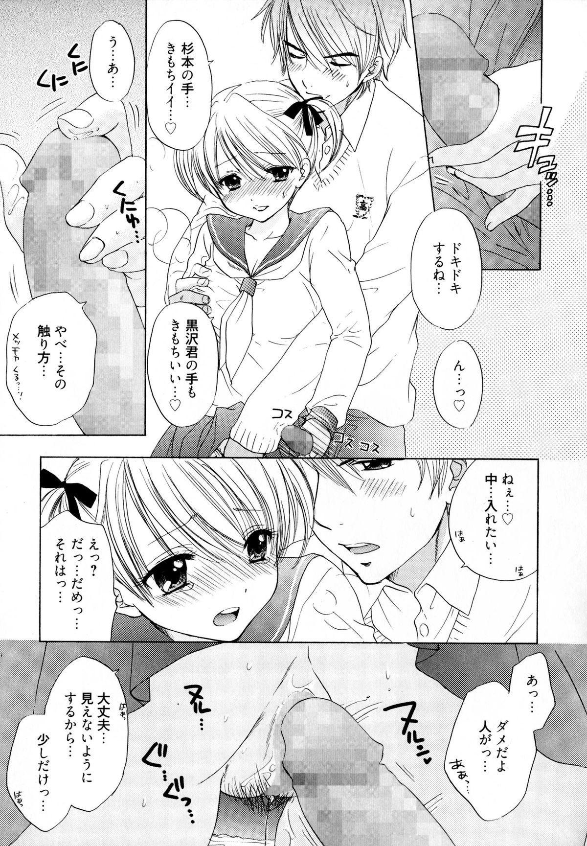 The Great Escape 4 Shokai Genteiban 66