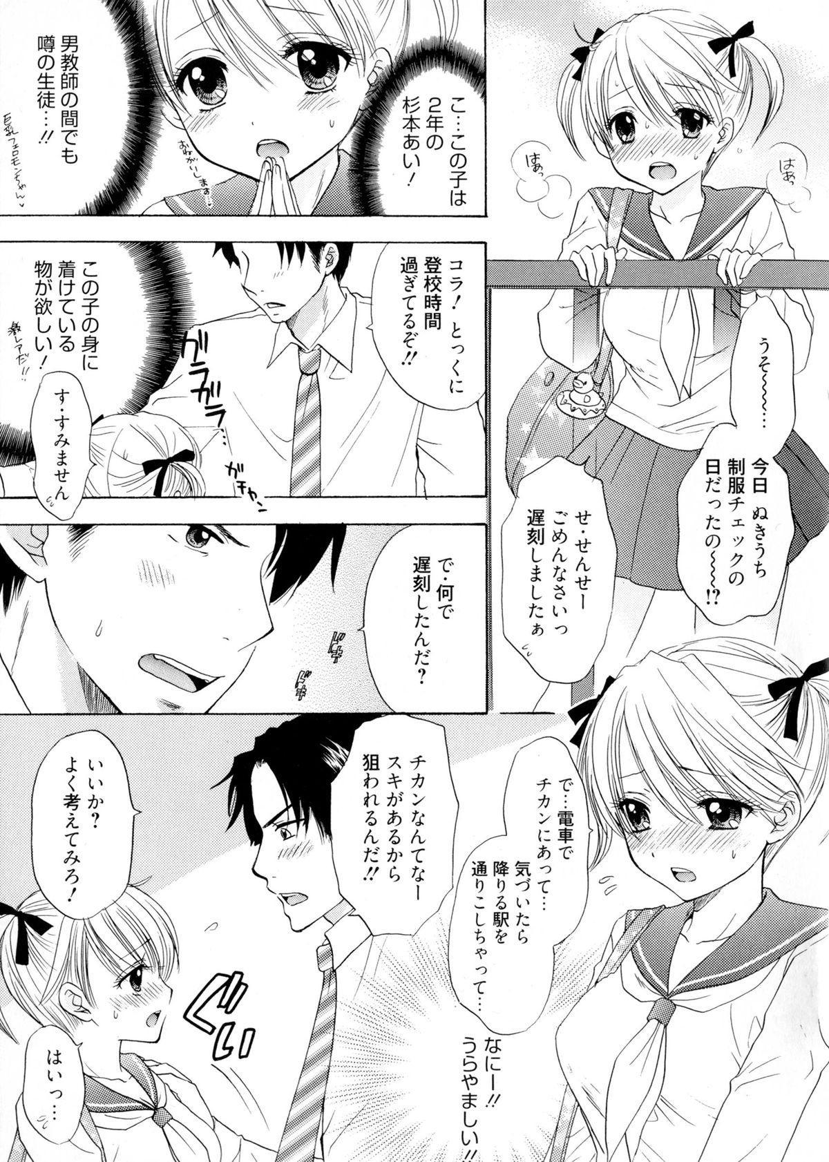 The Great Escape 4 Shokai Genteiban 6