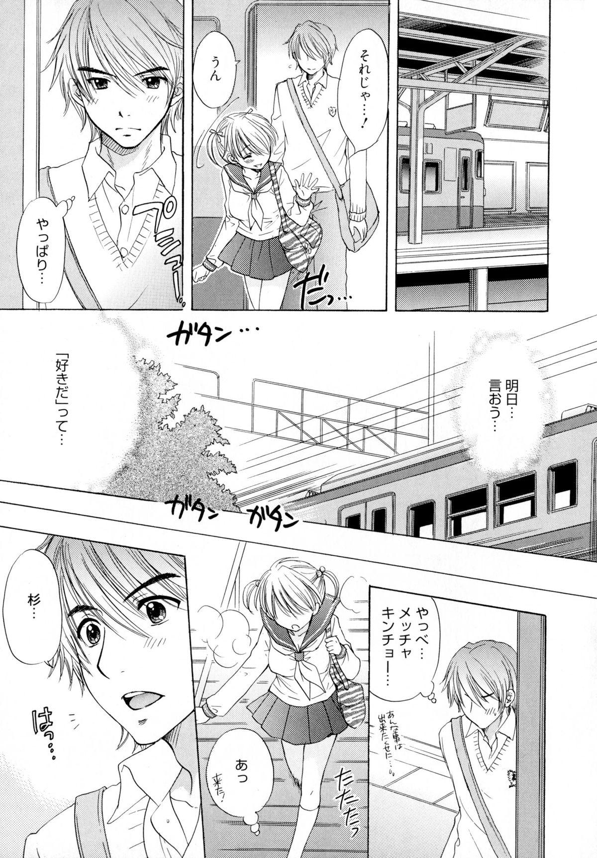 The Great Escape 4 Shokai Genteiban 70