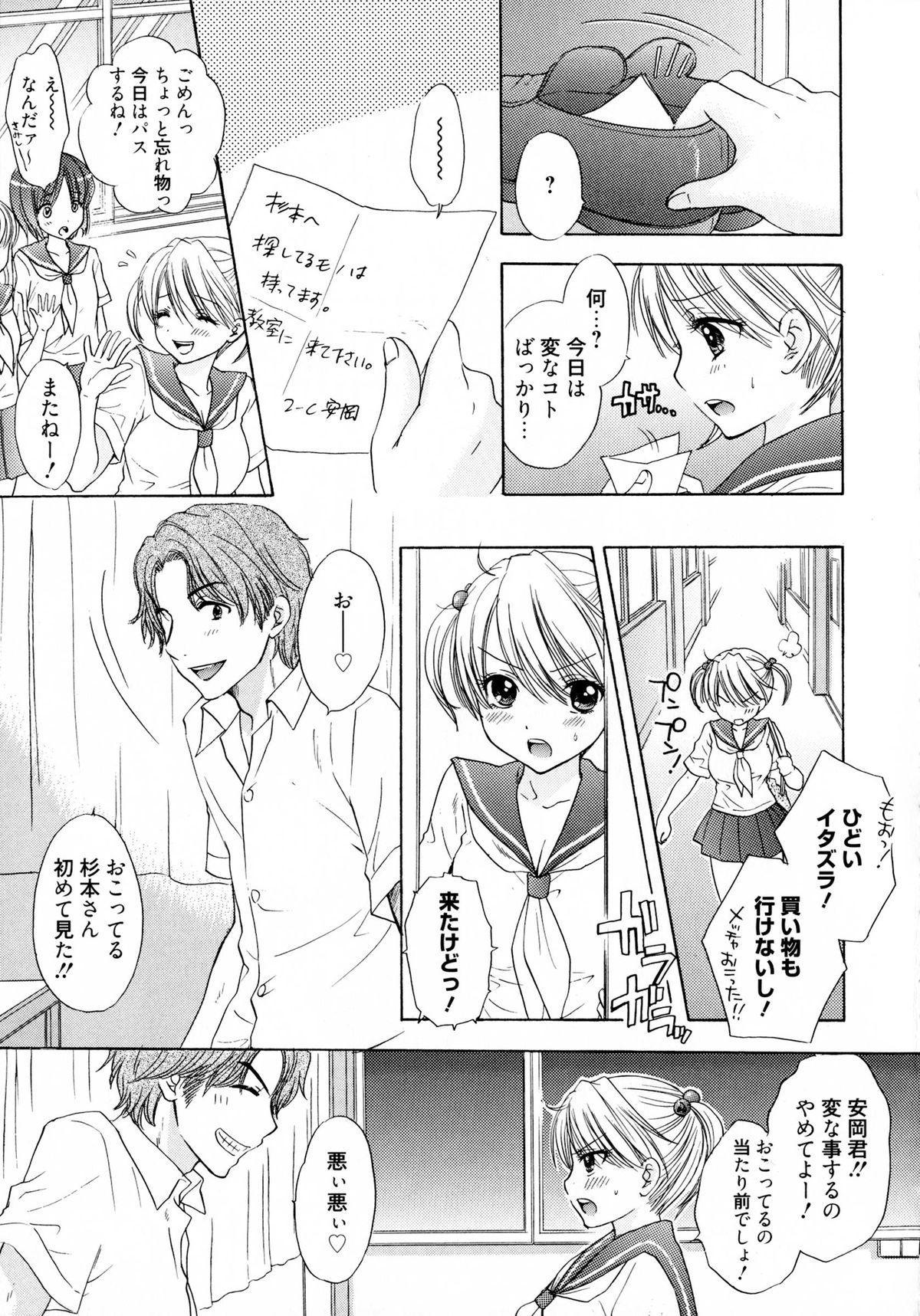 The Great Escape 4 Shokai Genteiban 74