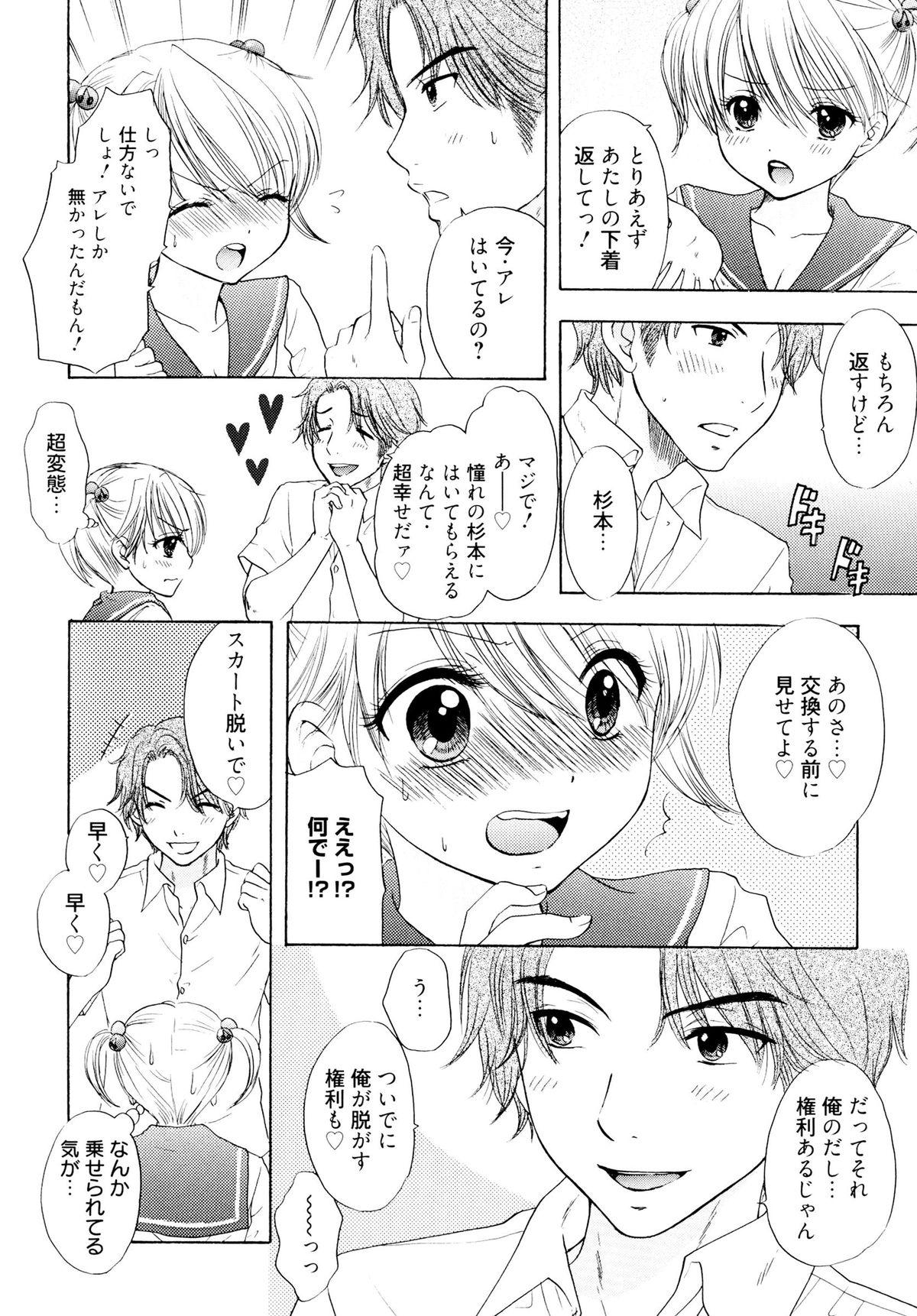 The Great Escape 4 Shokai Genteiban 75