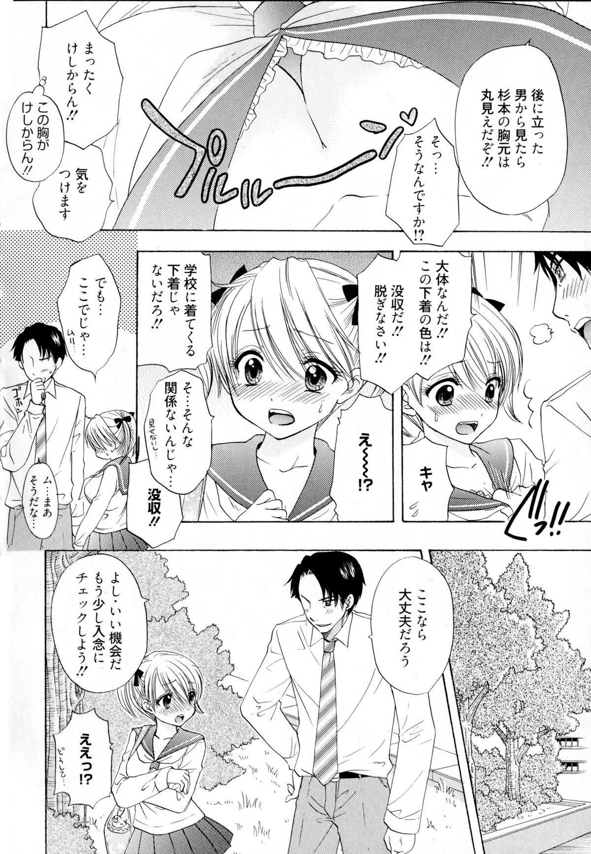 The Great Escape 4 Shokai Genteiban 7