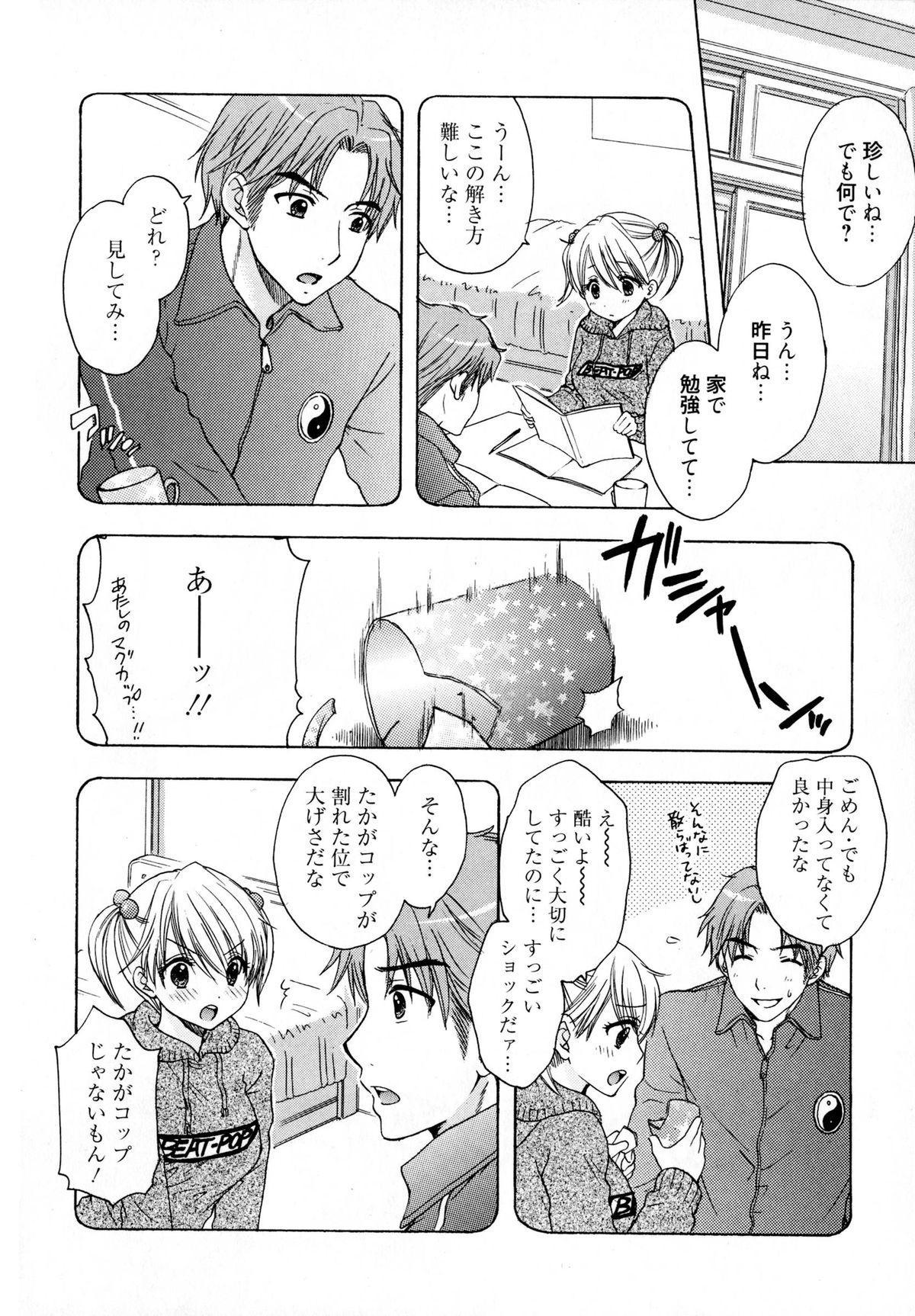 The Great Escape 4 Shokai Genteiban 89