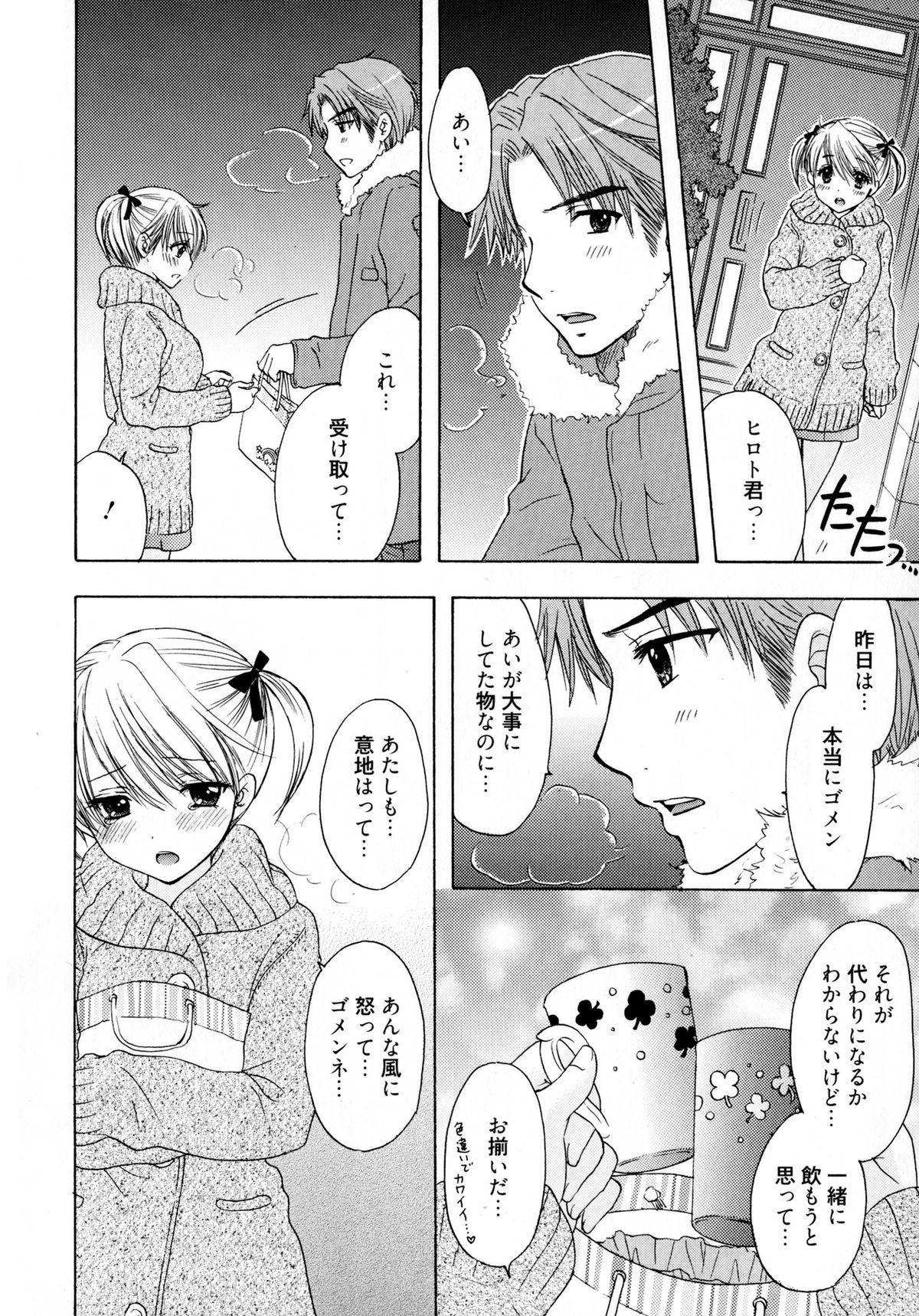 The Great Escape 4 Shokai Genteiban 95