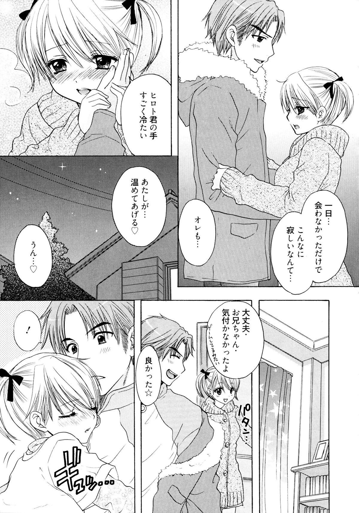The Great Escape 4 Shokai Genteiban 96
