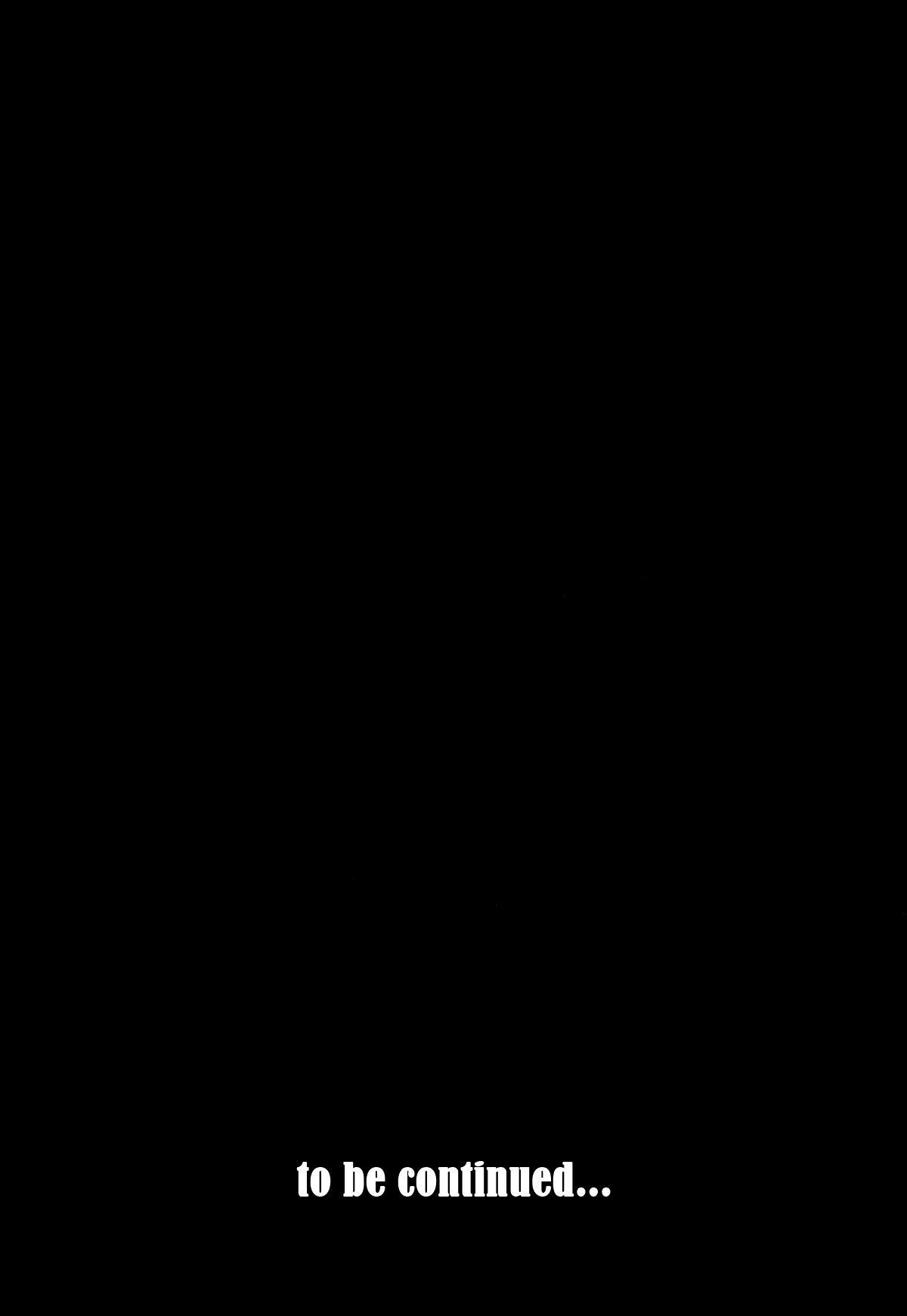 [Eromazun (Ma-Kurou)] Saint Helena Gakuen ~ Terrorist ni Senkyosareta Jogakuen de Rape Matsuri!~   Saint Helena Academy ~A School Occupied by Terrorists Becomes a Rape Festival!~ (Various) [English] [B.E.C. Scans] 34