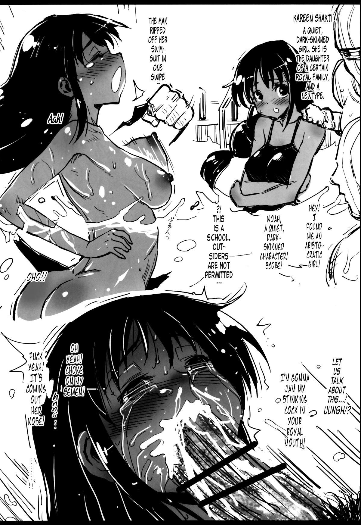 [Eromazun (Ma-Kurou)] Saint Helena Gakuen ~ Terrorist ni Senkyosareta Jogakuen de Rape Matsuri!~   Saint Helena Academy ~A School Occupied by Terrorists Becomes a Rape Festival!~ (Various) [English] [B.E.C. Scans] 39