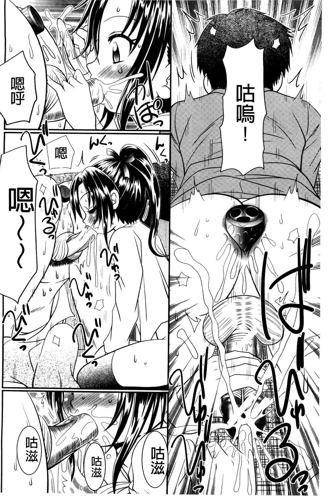 Higyaku Kyoushitsu 94