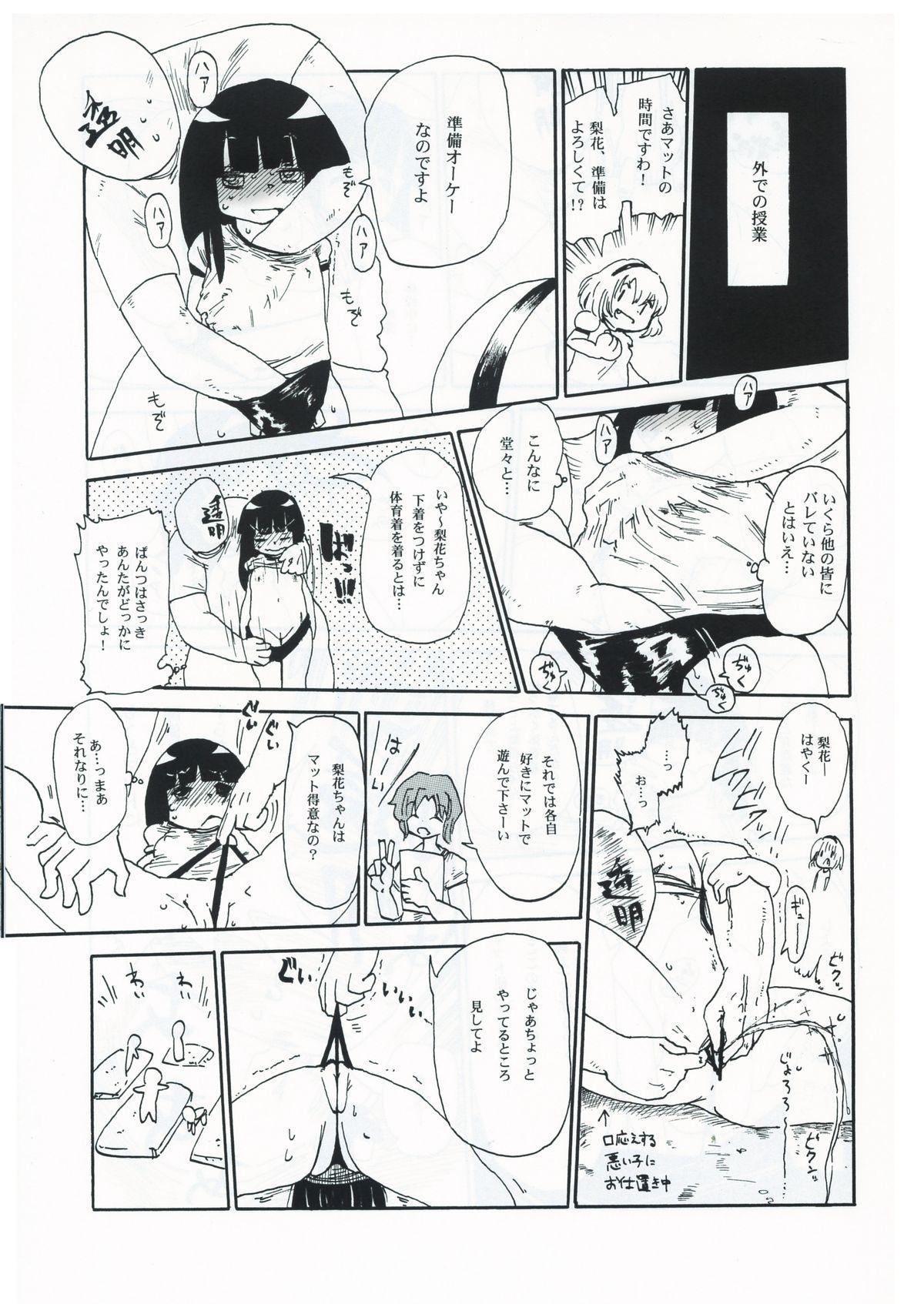 Kiki Kaikai! 9