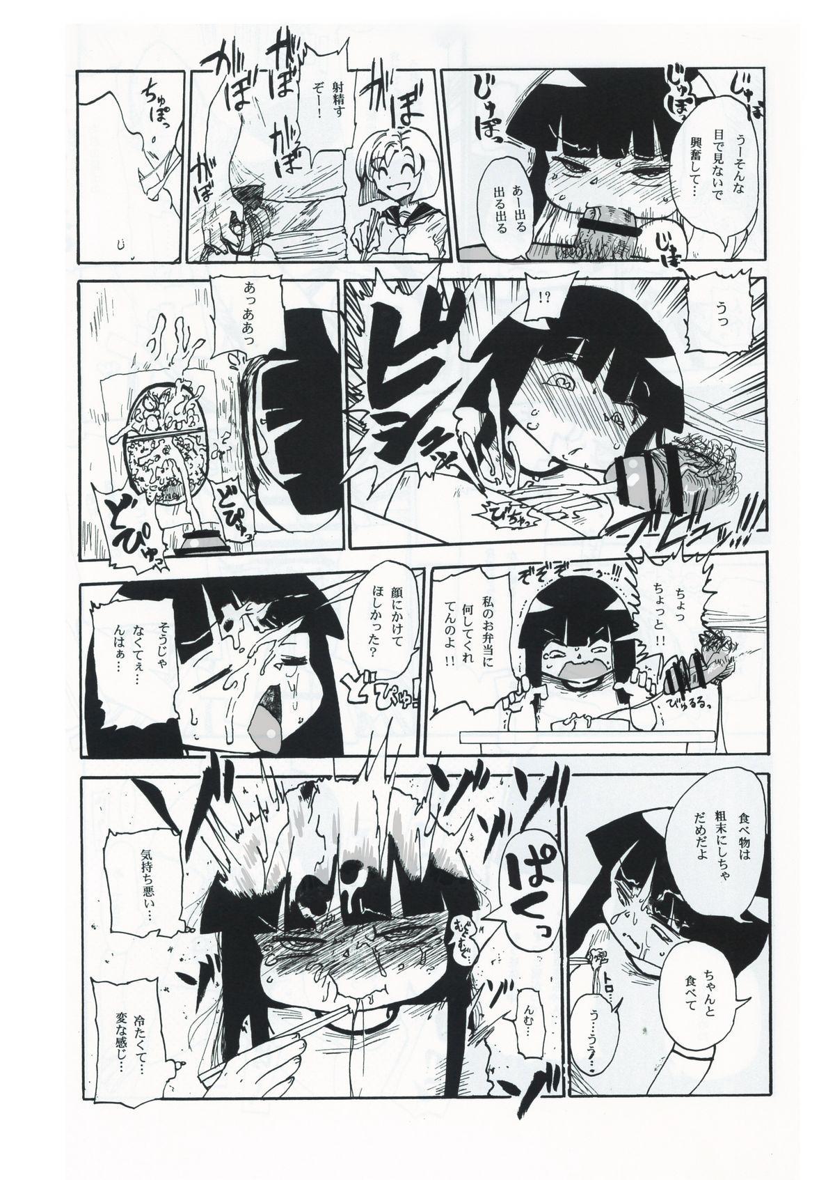 Kiki Kaikai! 23