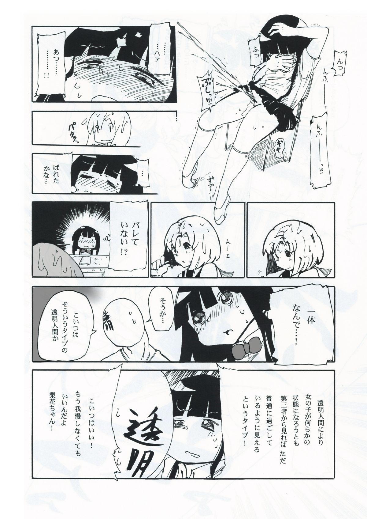 Kiki Kaikai! 8
