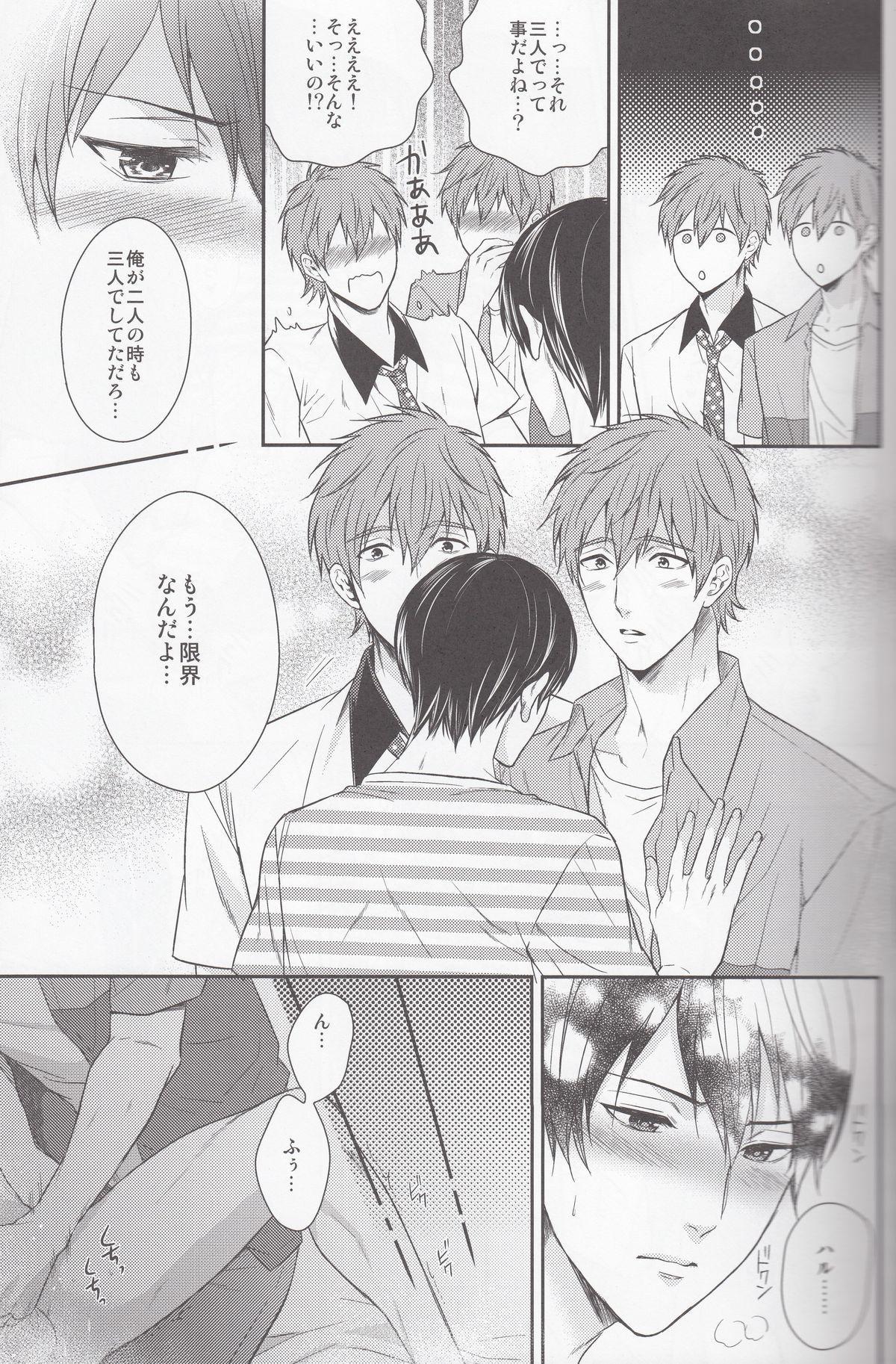 Motto Motto Makoto! 13