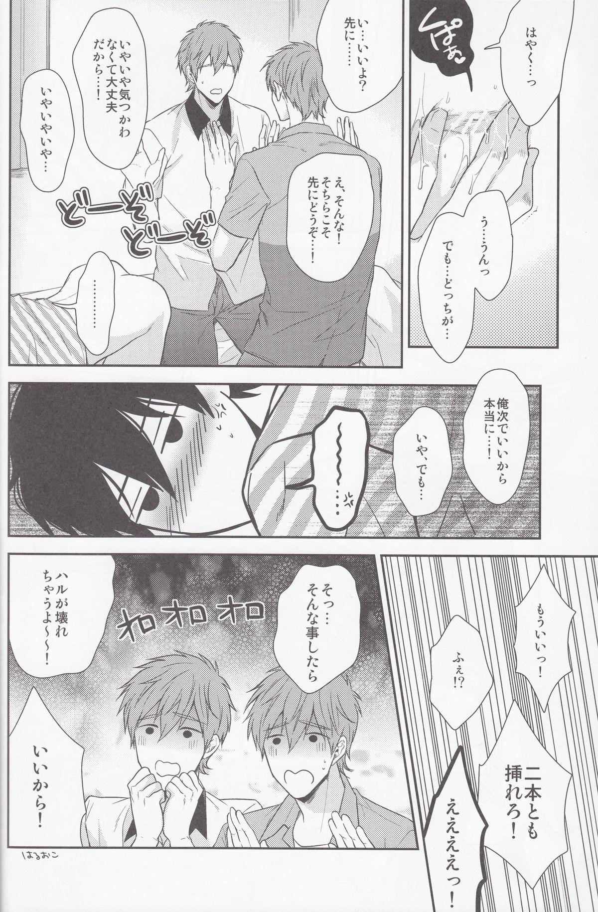 Motto Motto Makoto! 18