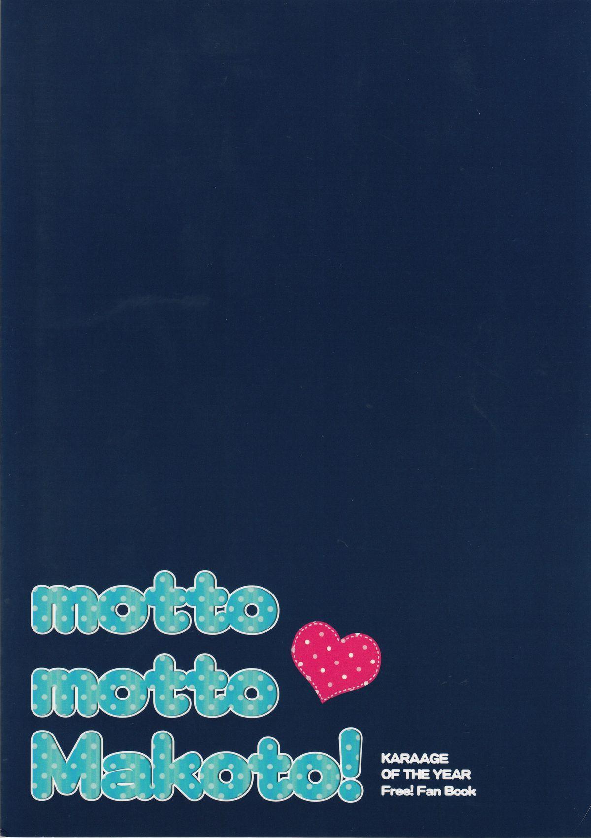 Motto Motto Makoto! 28