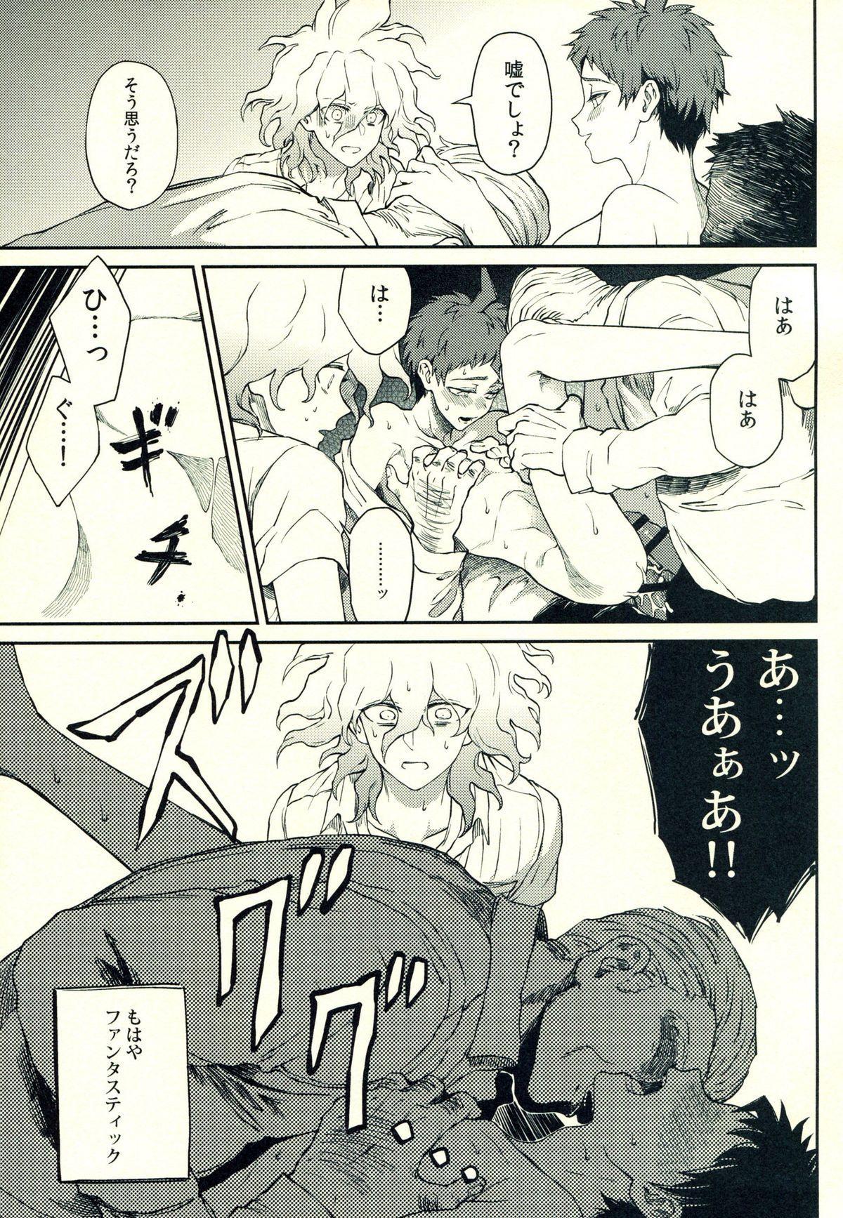 Hinata Hajime no Himitsu no Jikan 9