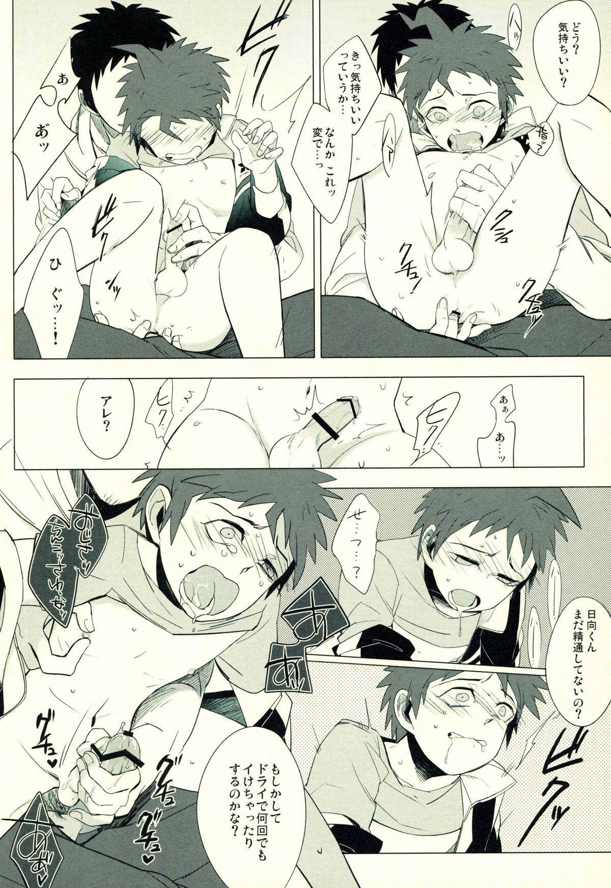 Hinata Hajime no Himitsu no Jikan 102