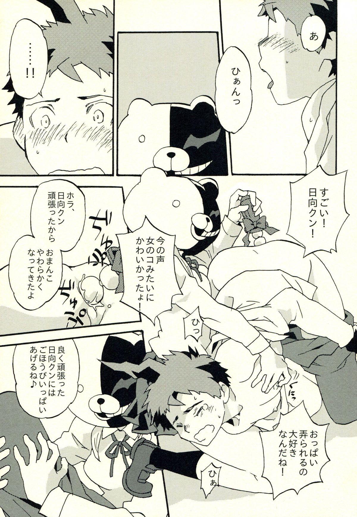 Hinata Hajime no Himitsu no Jikan 117