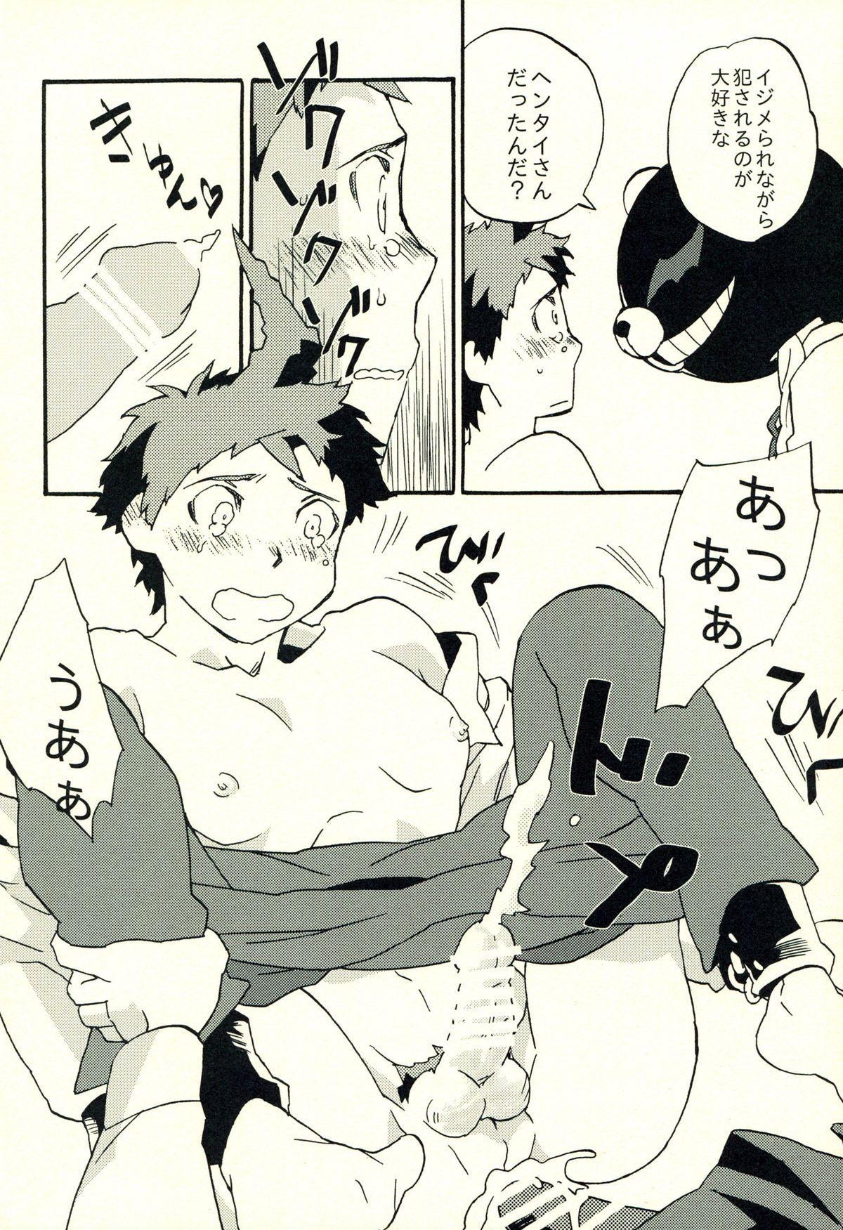 Hinata Hajime no Himitsu no Jikan 120