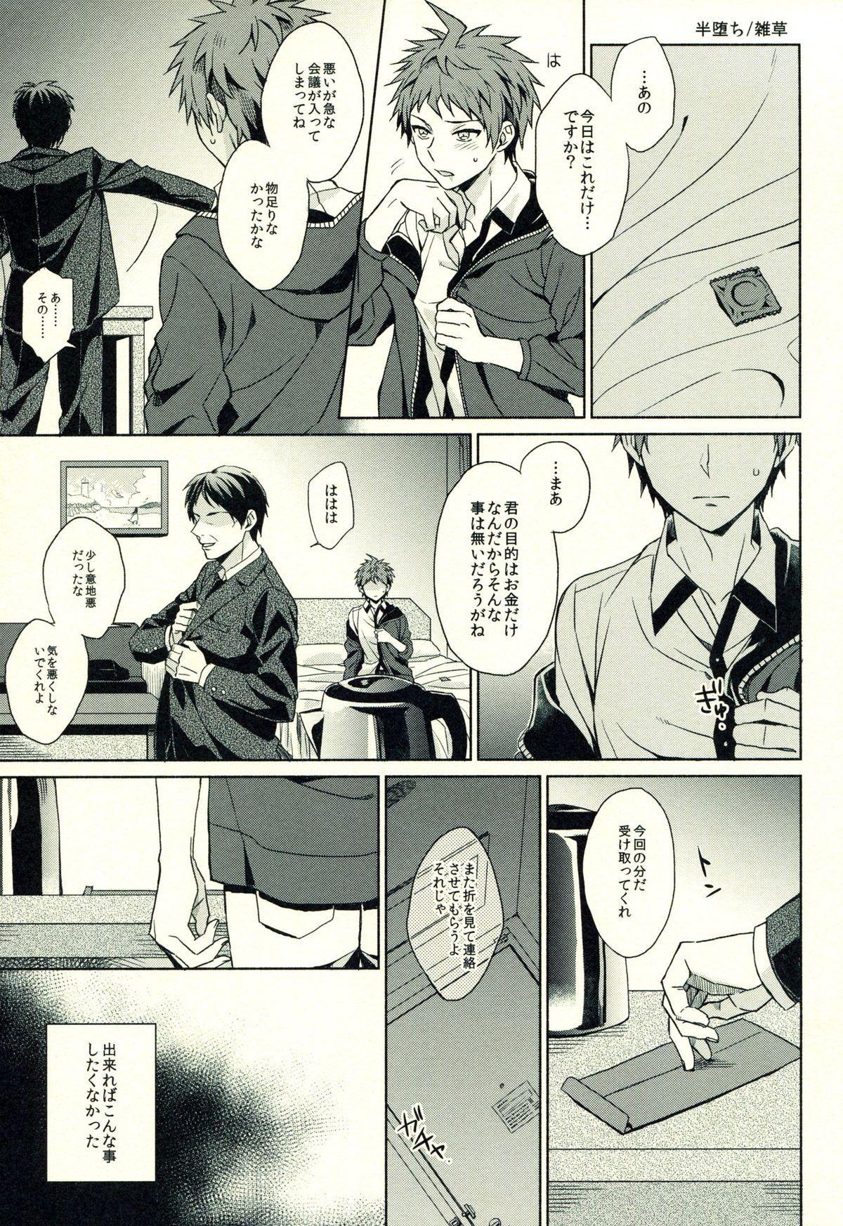 Hinata Hajime no Himitsu no Jikan 125
