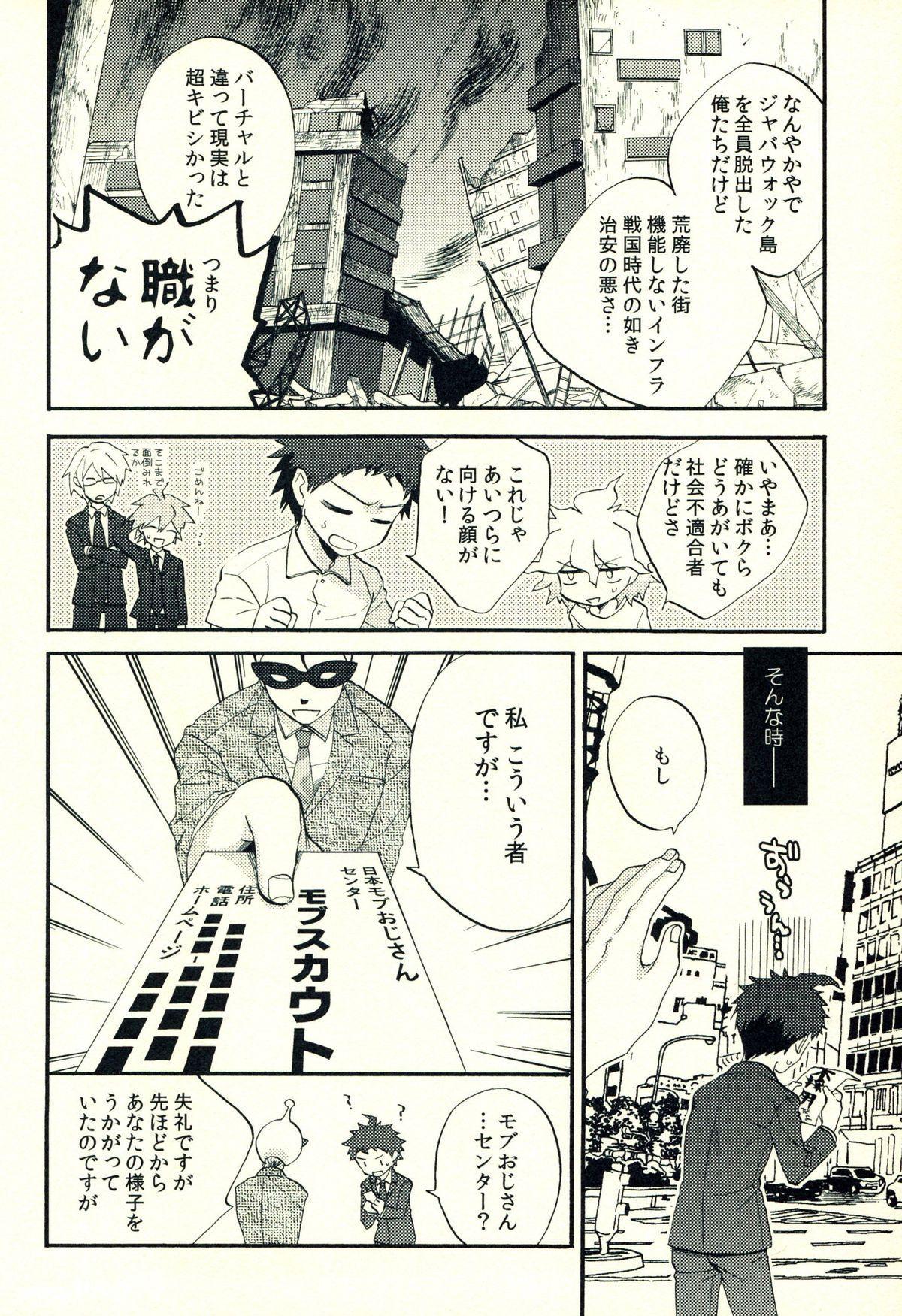 Hinata Hajime no Himitsu no Jikan 12