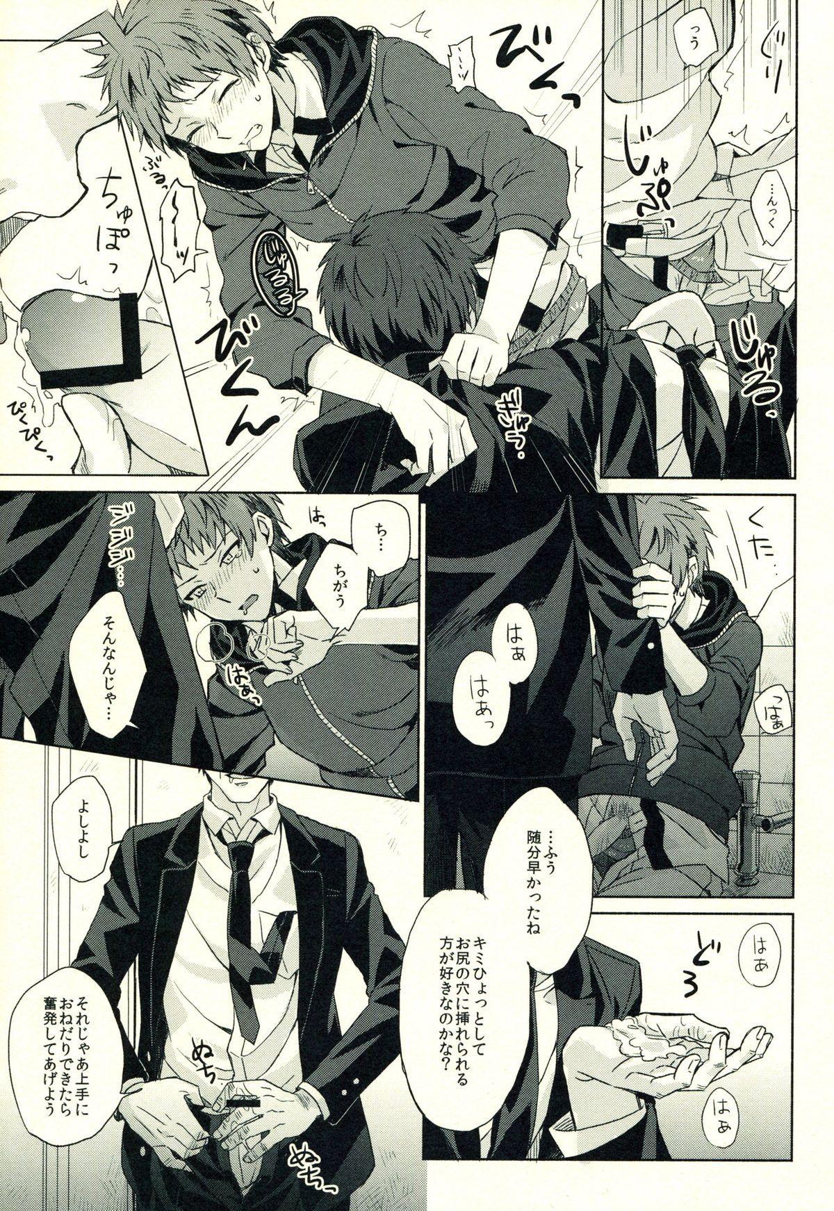 Hinata Hajime no Himitsu no Jikan 131