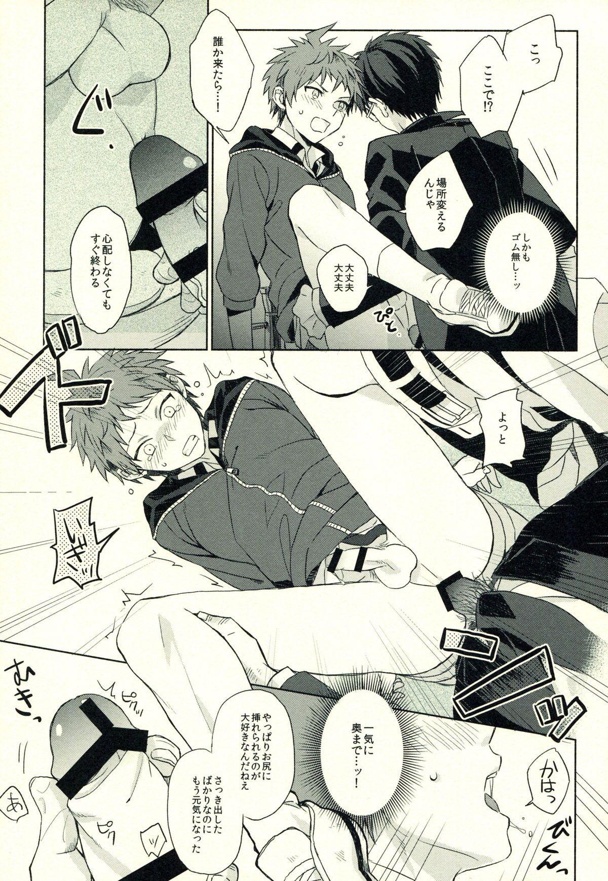 Hinata Hajime no Himitsu no Jikan 133