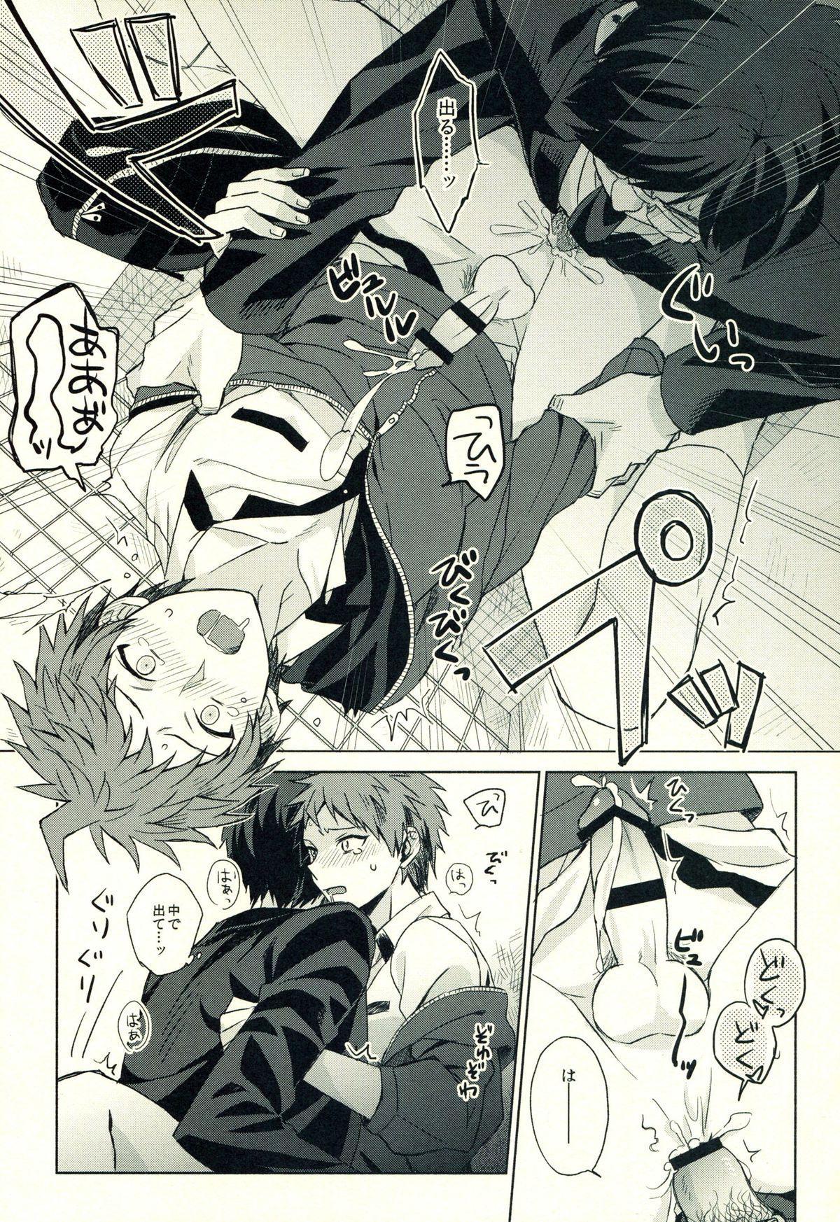 Hinata Hajime no Himitsu no Jikan 135