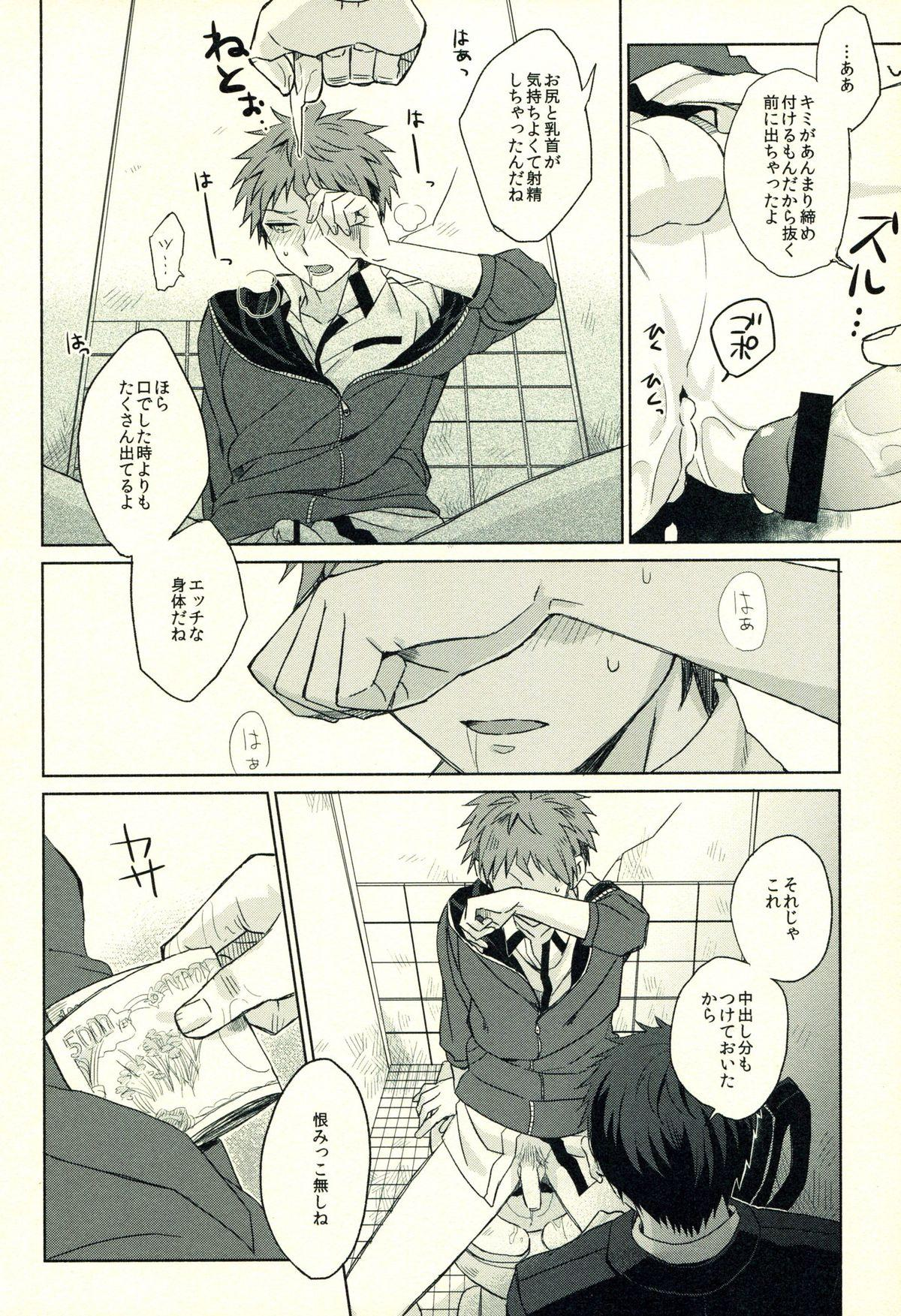 Hinata Hajime no Himitsu no Jikan 136