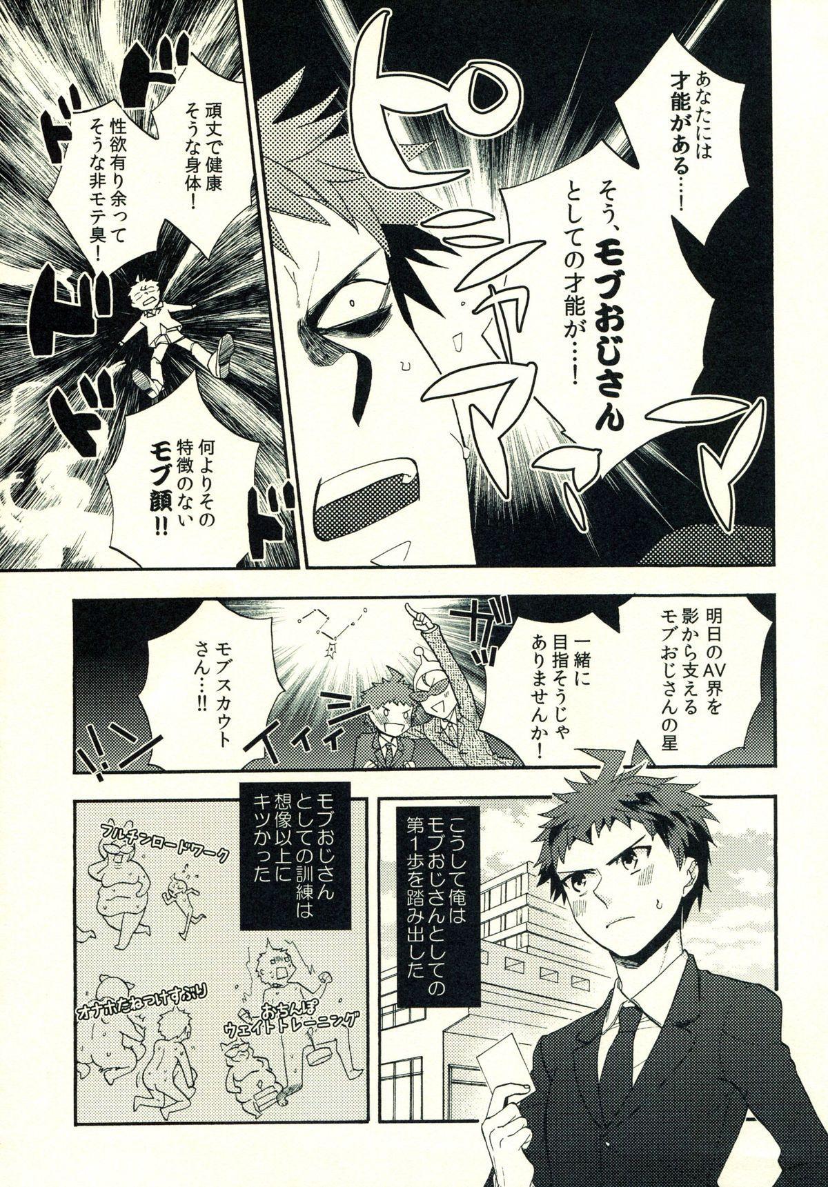 Hinata Hajime no Himitsu no Jikan 13