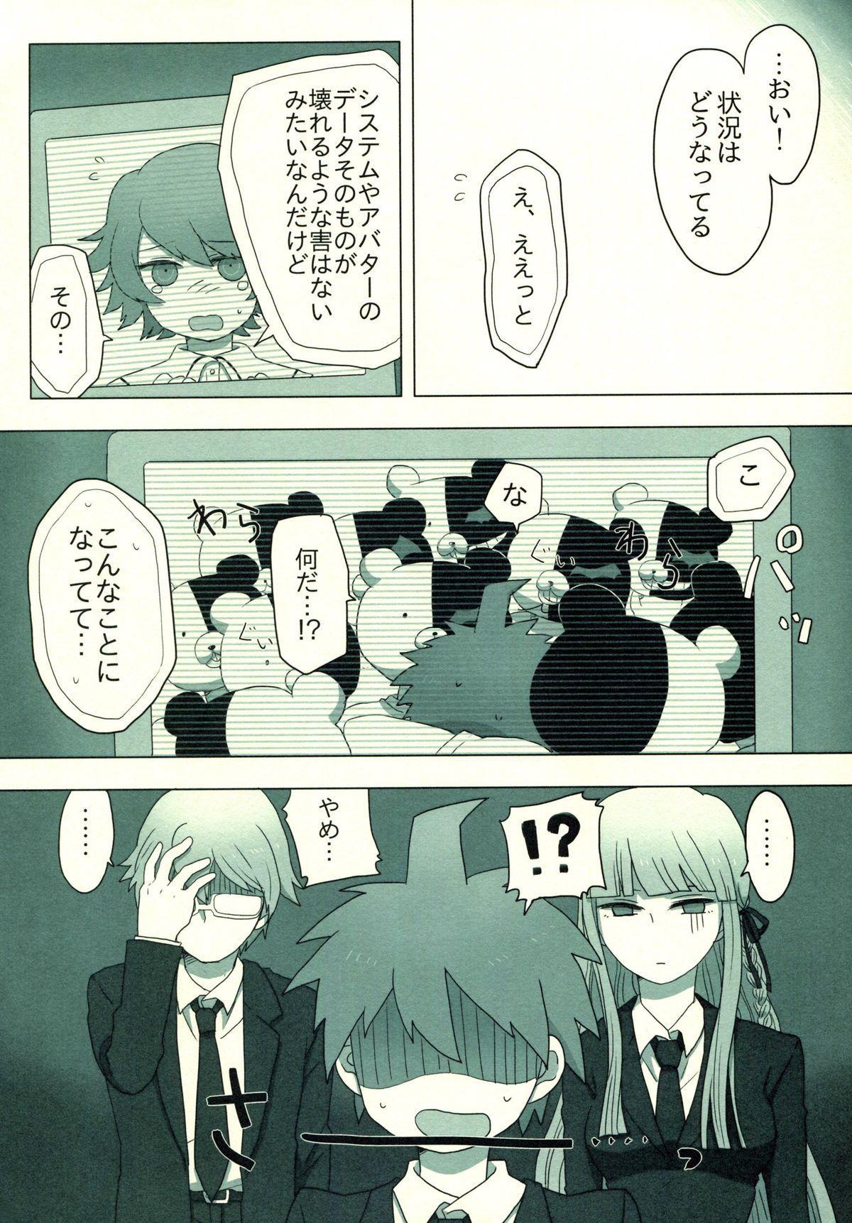 Hinata Hajime no Himitsu no Jikan 18