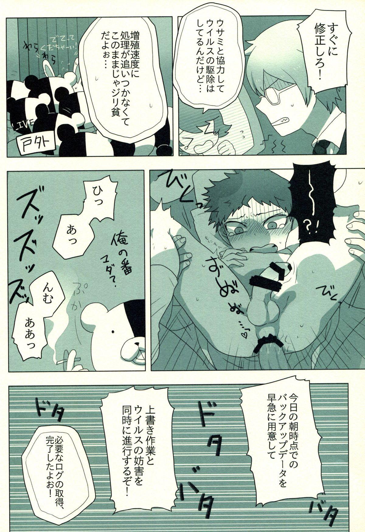 Hinata Hajime no Himitsu no Jikan 20