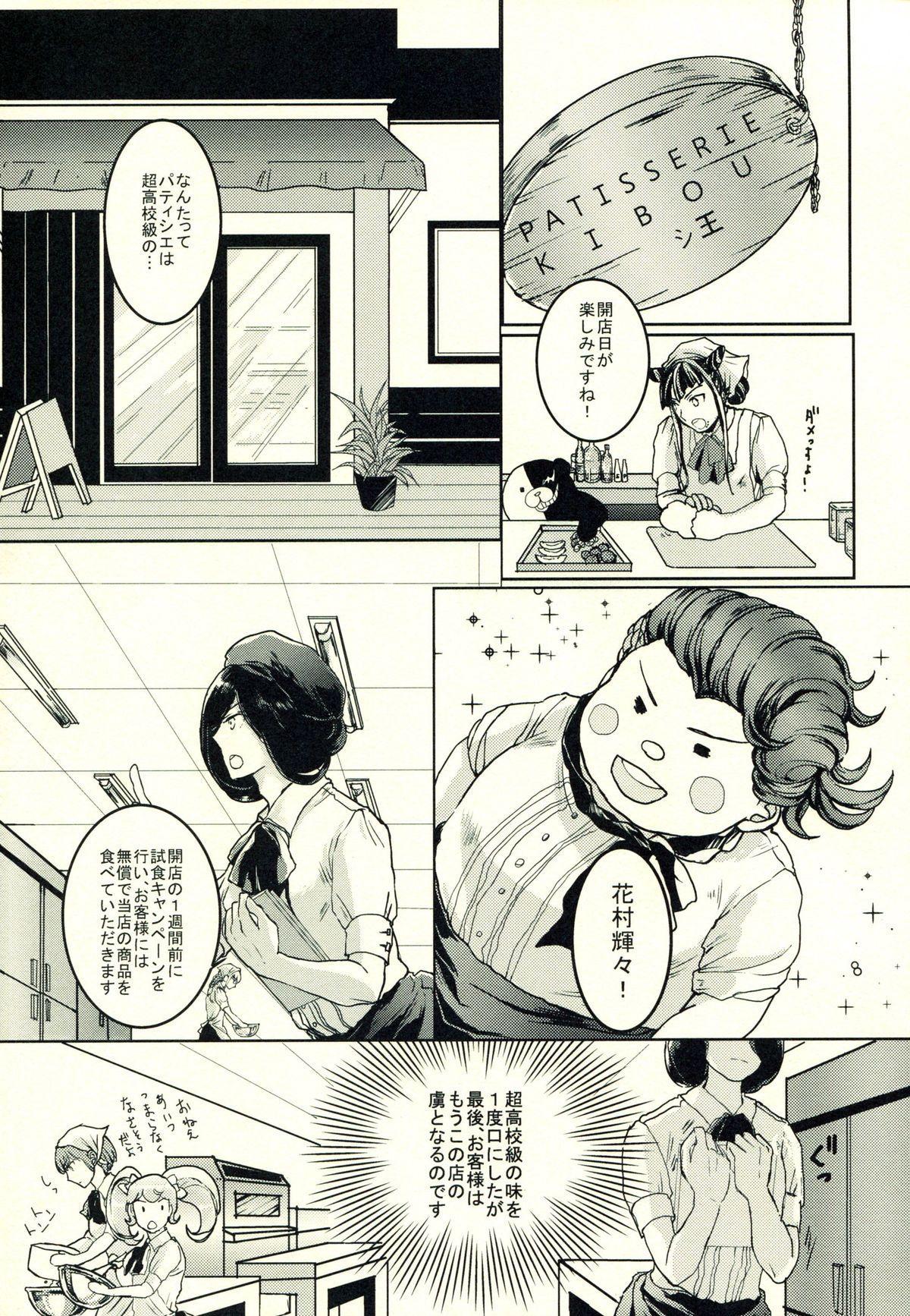 Hinata Hajime no Himitsu no Jikan 29