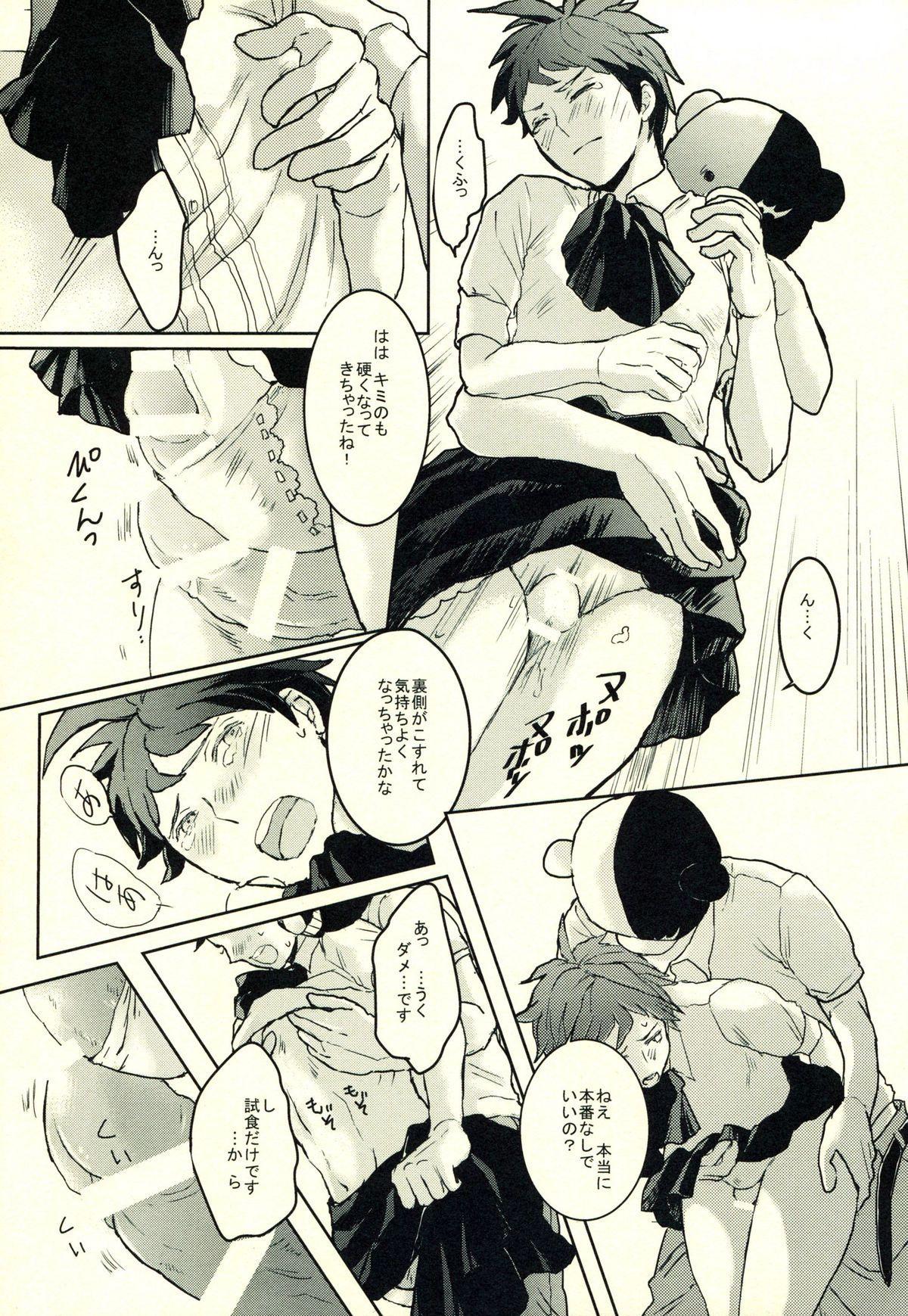 Hinata Hajime no Himitsu no Jikan 31
