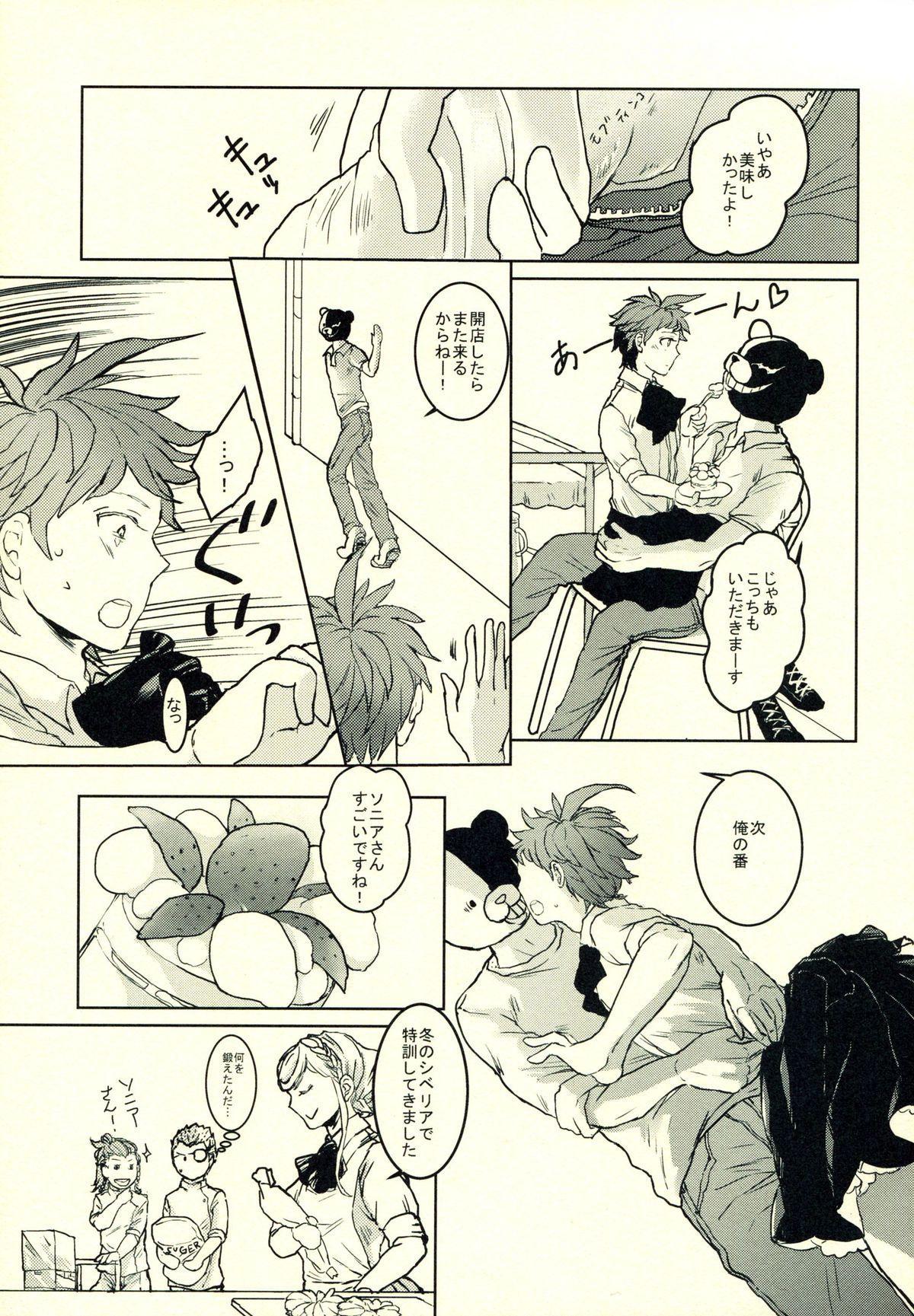 Hinata Hajime no Himitsu no Jikan 33