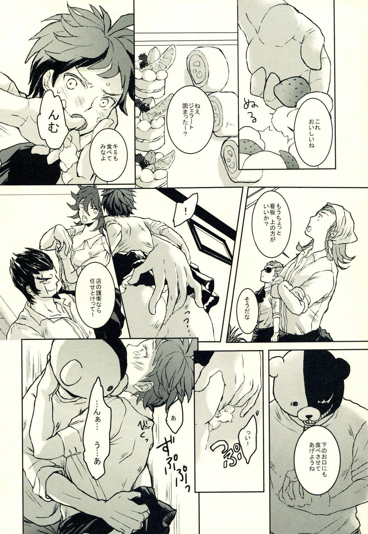 Hinata Hajime no Himitsu no Jikan 34