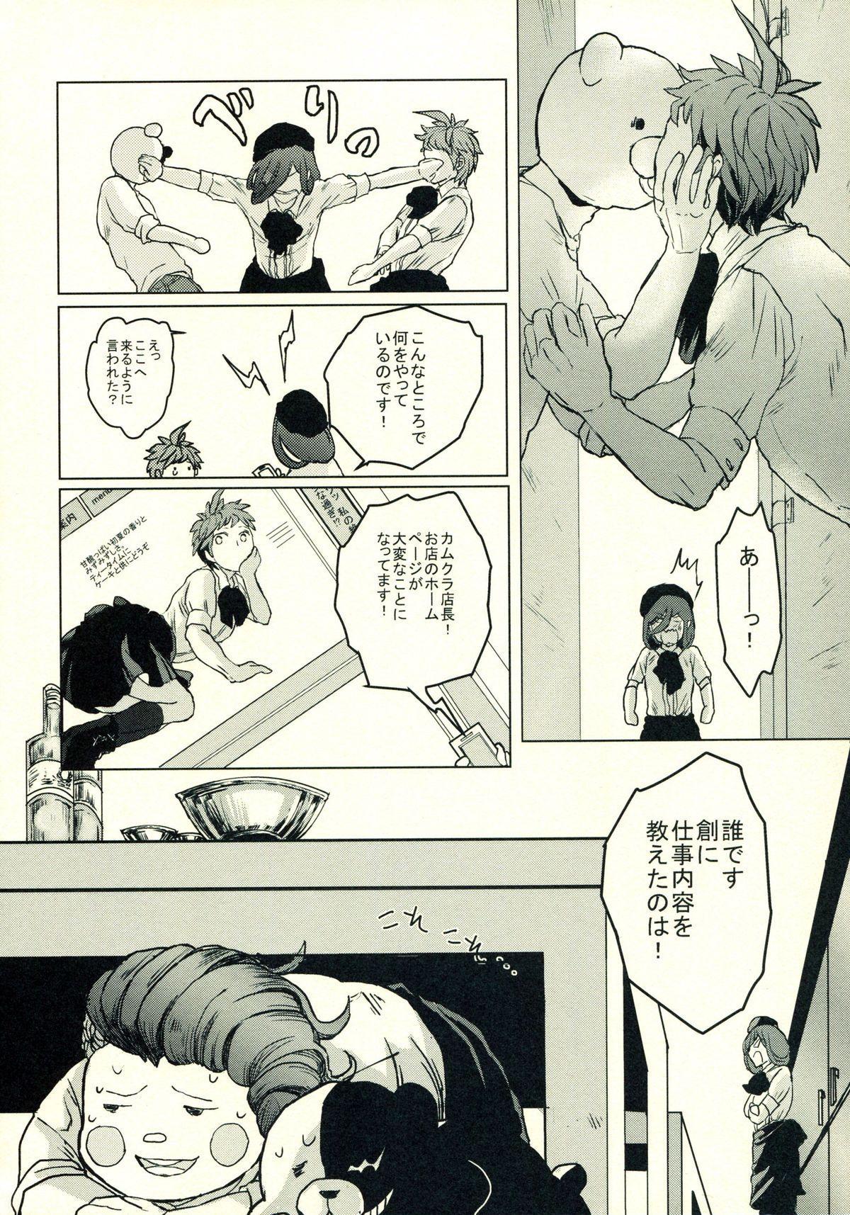 Hinata Hajime no Himitsu no Jikan 36