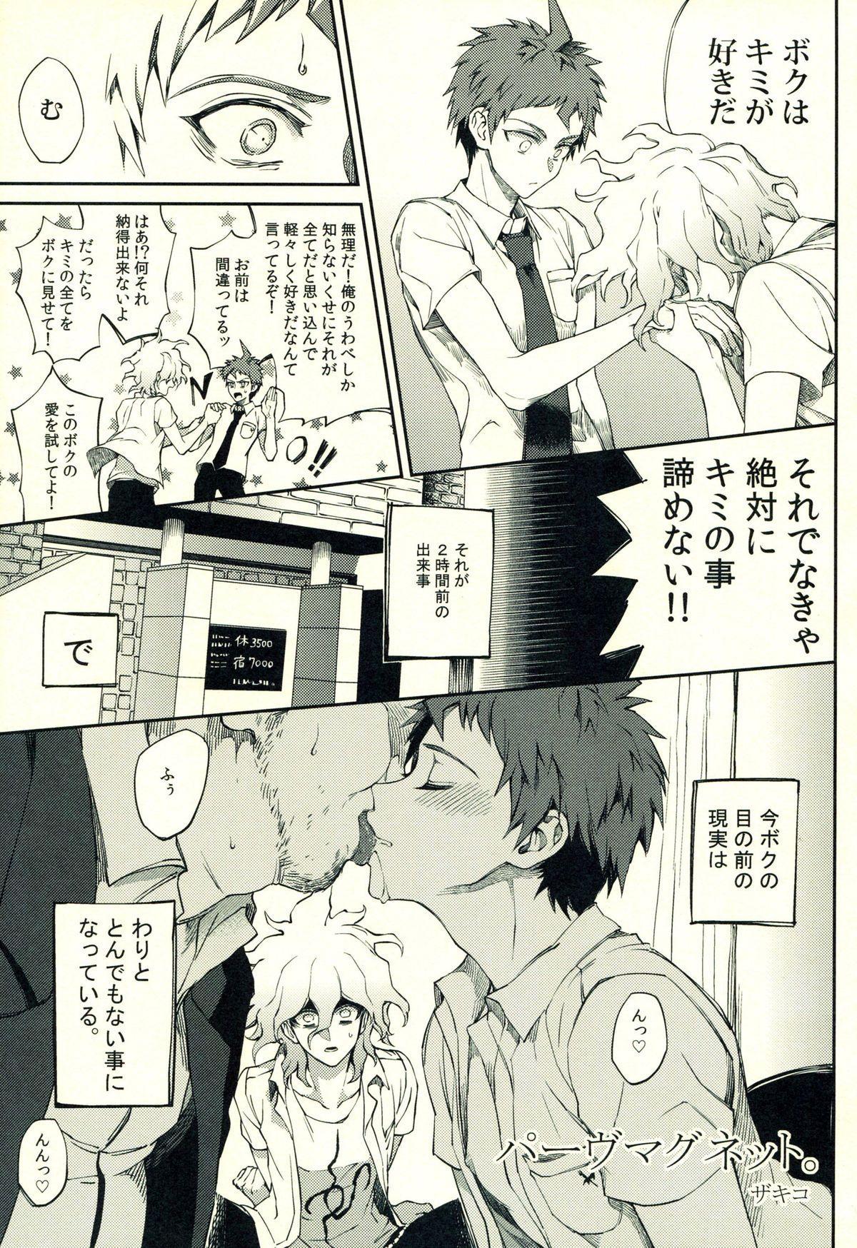 Hinata Hajime no Himitsu no Jikan 3