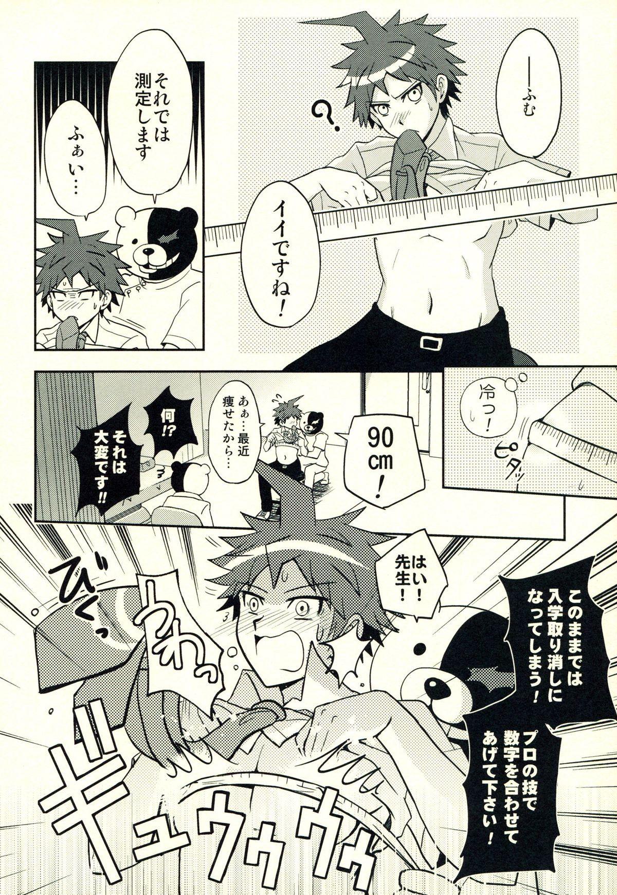 Hinata Hajime no Himitsu no Jikan 46