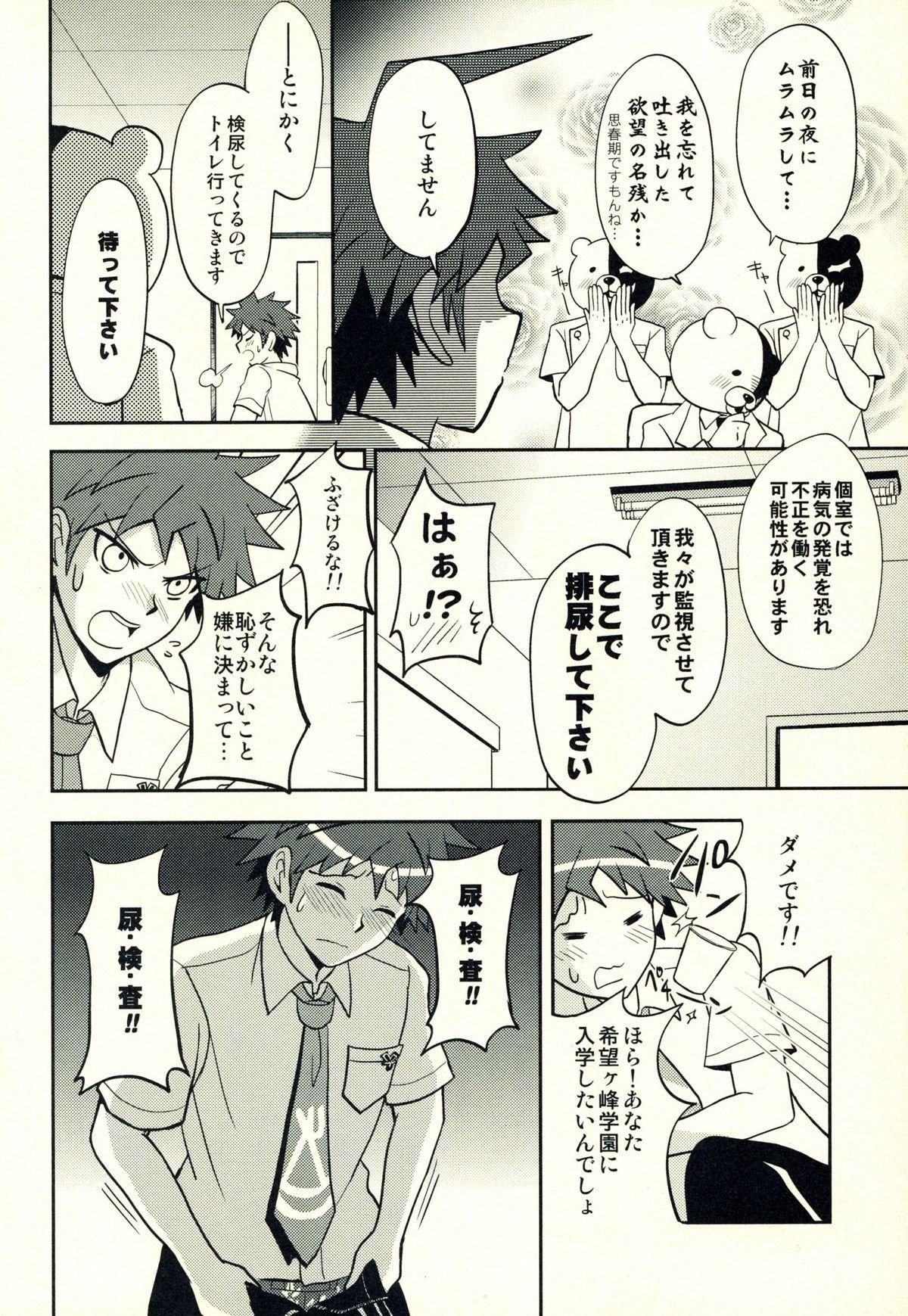 Hinata Hajime no Himitsu no Jikan 48