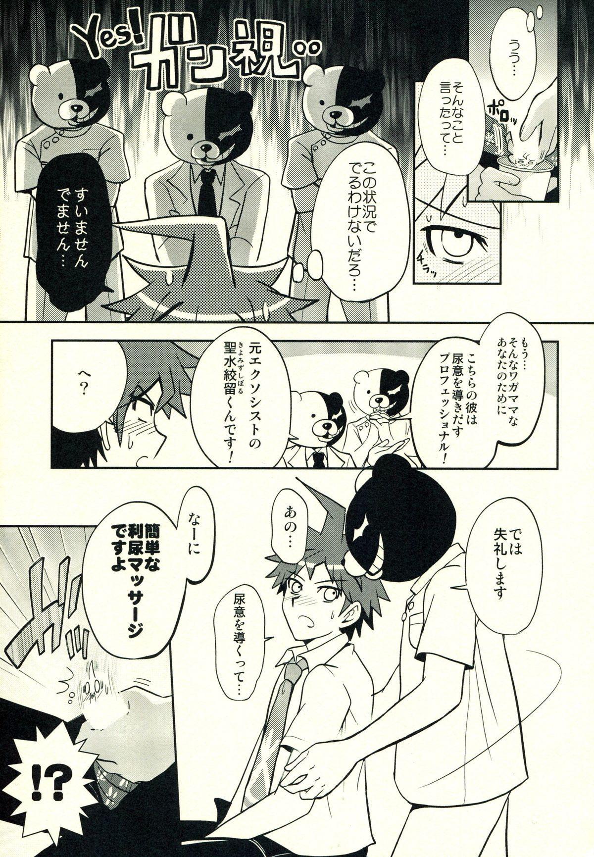 Hinata Hajime no Himitsu no Jikan 49