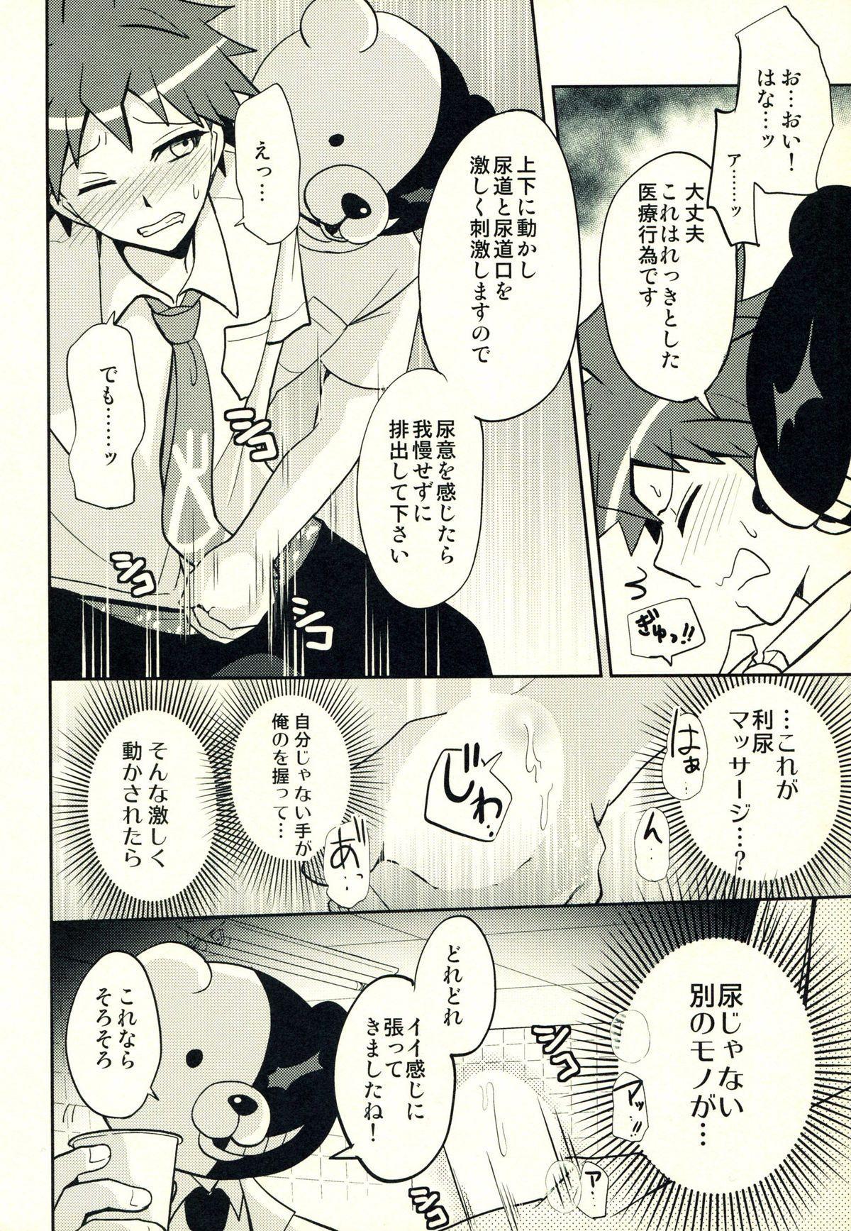 Hinata Hajime no Himitsu no Jikan 50