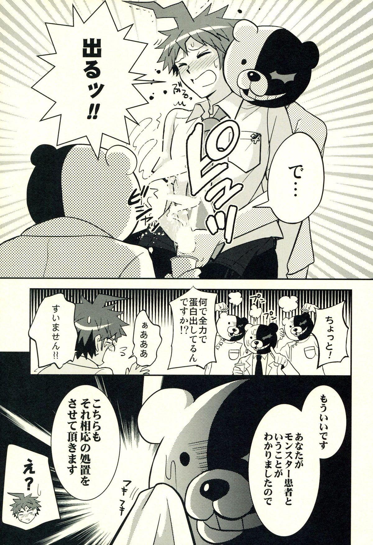 Hinata Hajime no Himitsu no Jikan 51