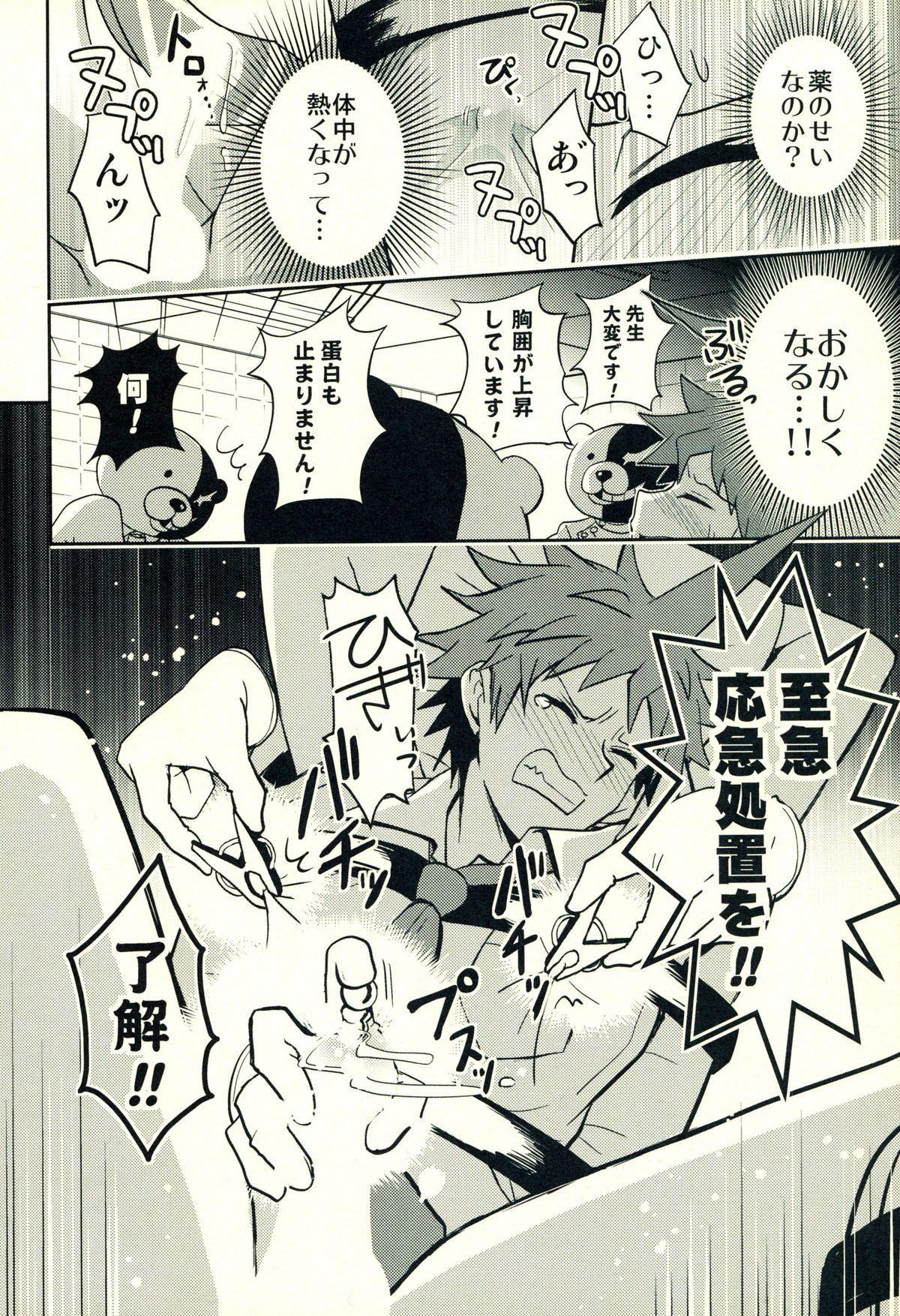 Hinata Hajime no Himitsu no Jikan 54