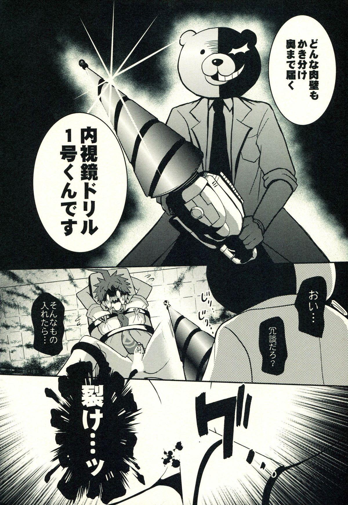 Hinata Hajime no Himitsu no Jikan 56