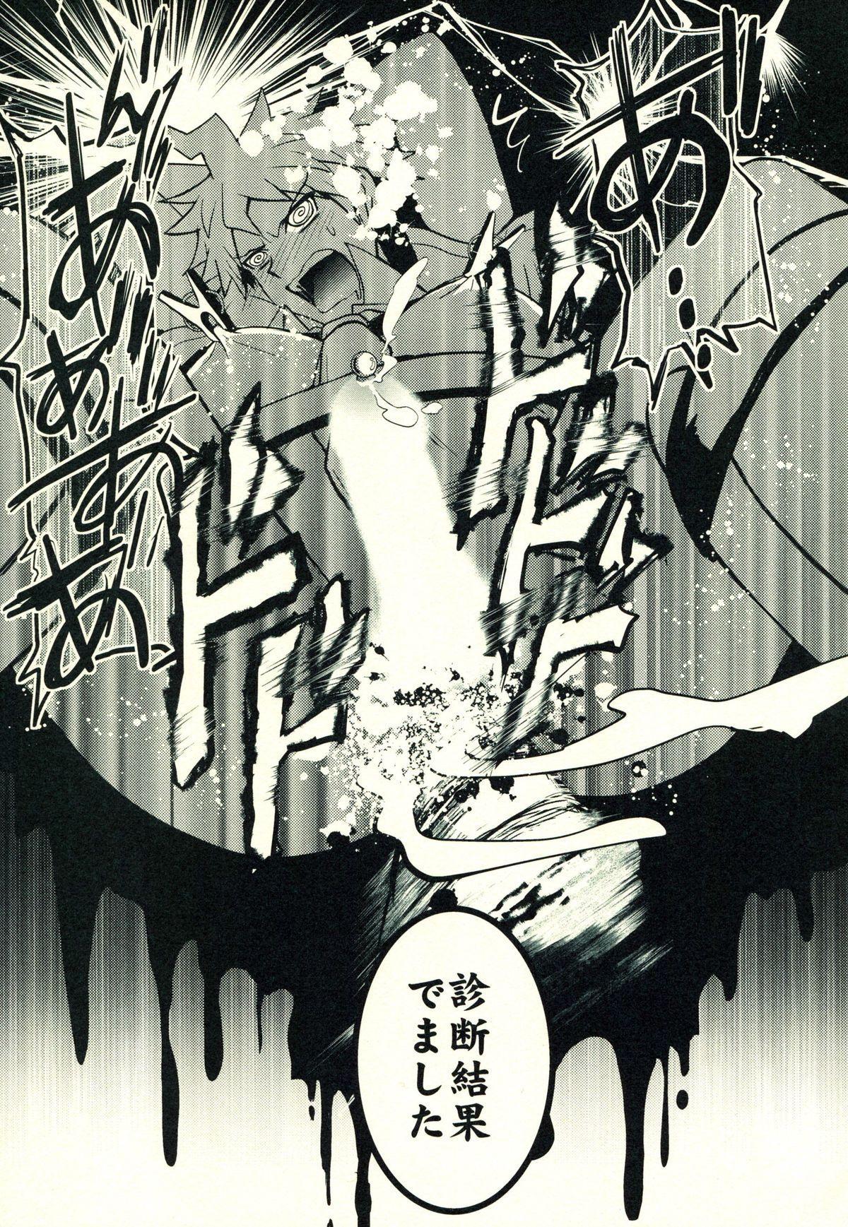 Hinata Hajime no Himitsu no Jikan 57