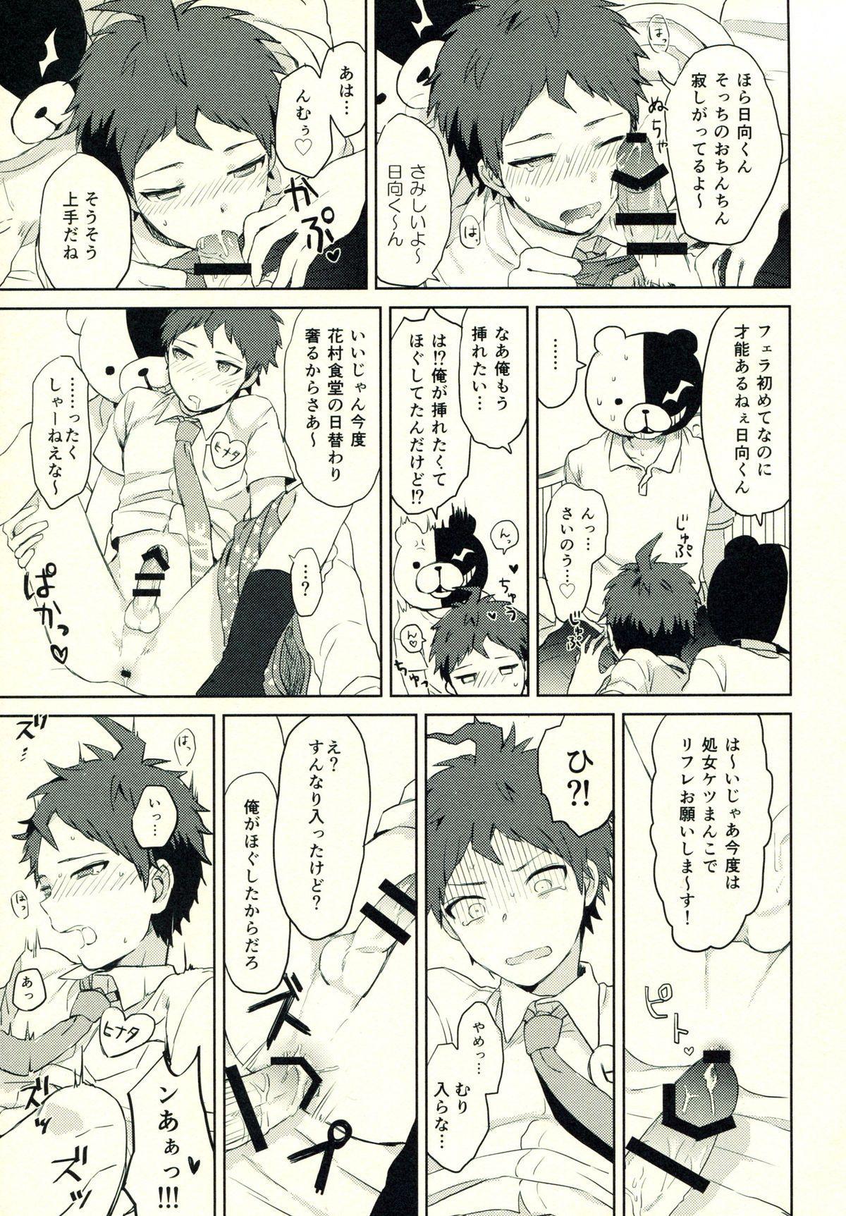Hinata Hajime no Himitsu no Jikan 77