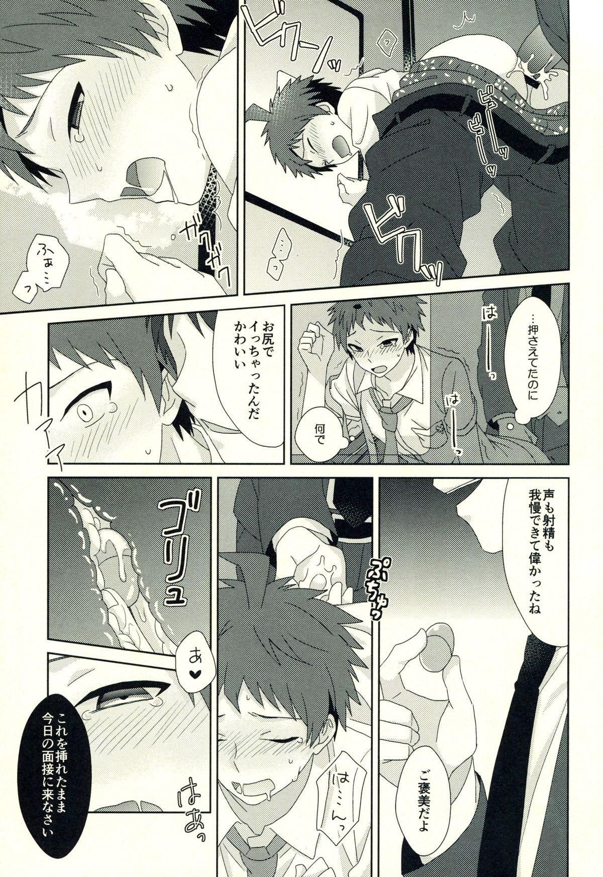 Hinata Hajime no Himitsu no Jikan 87