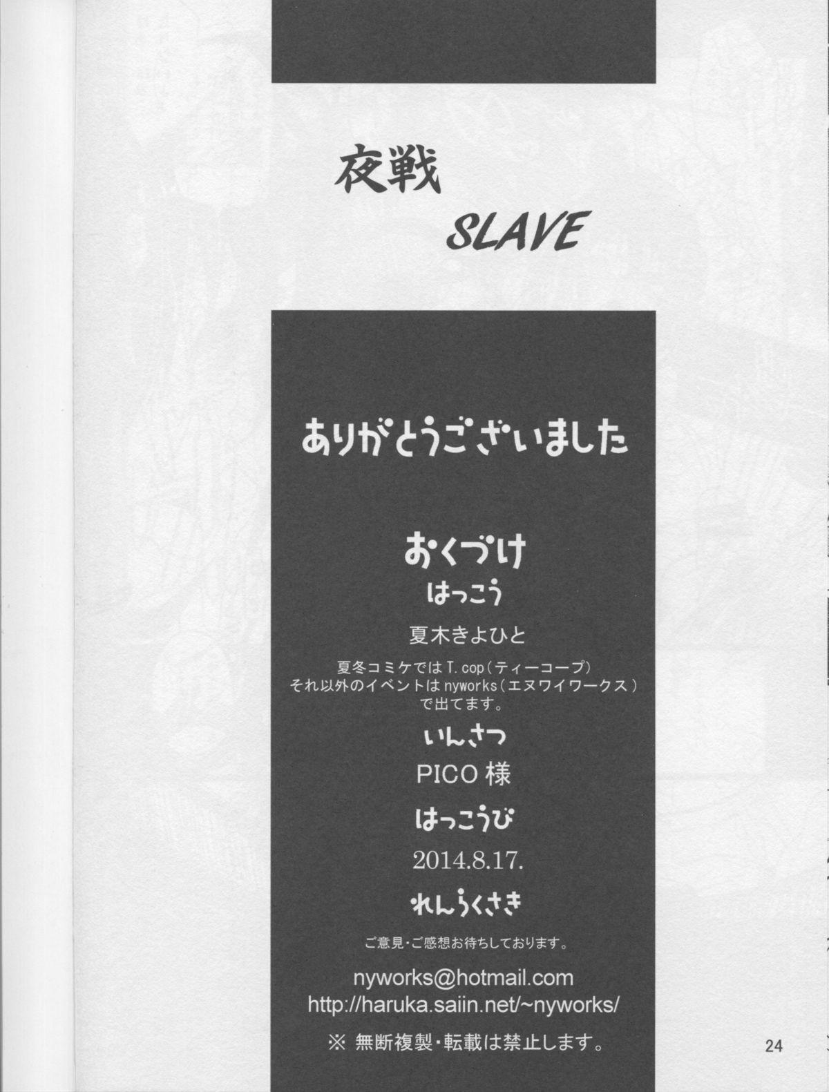 Yasen SLAVE 24