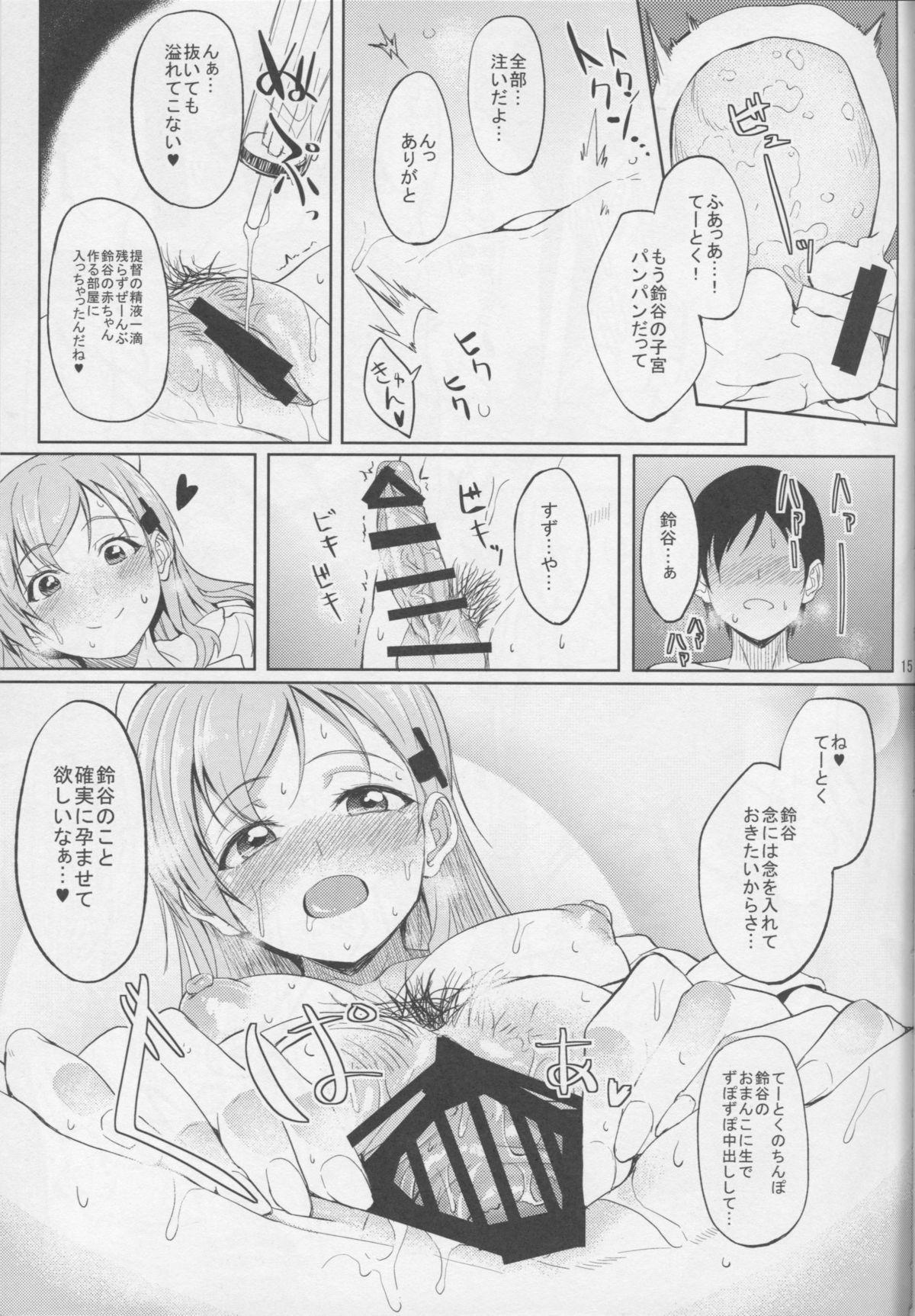 Nurse Suzuya ni Shibori torareru Hon 13